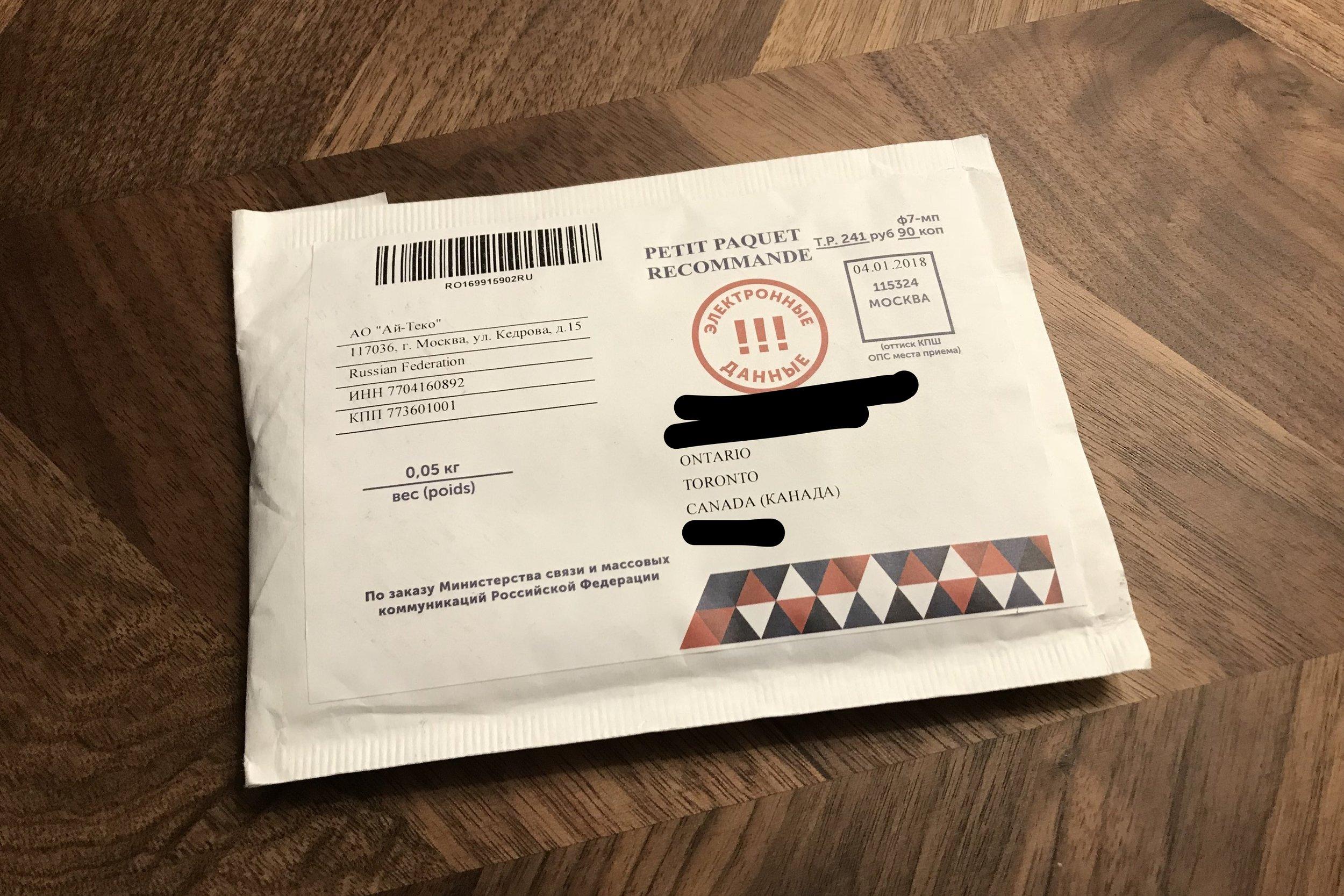 Fan-ID-Package