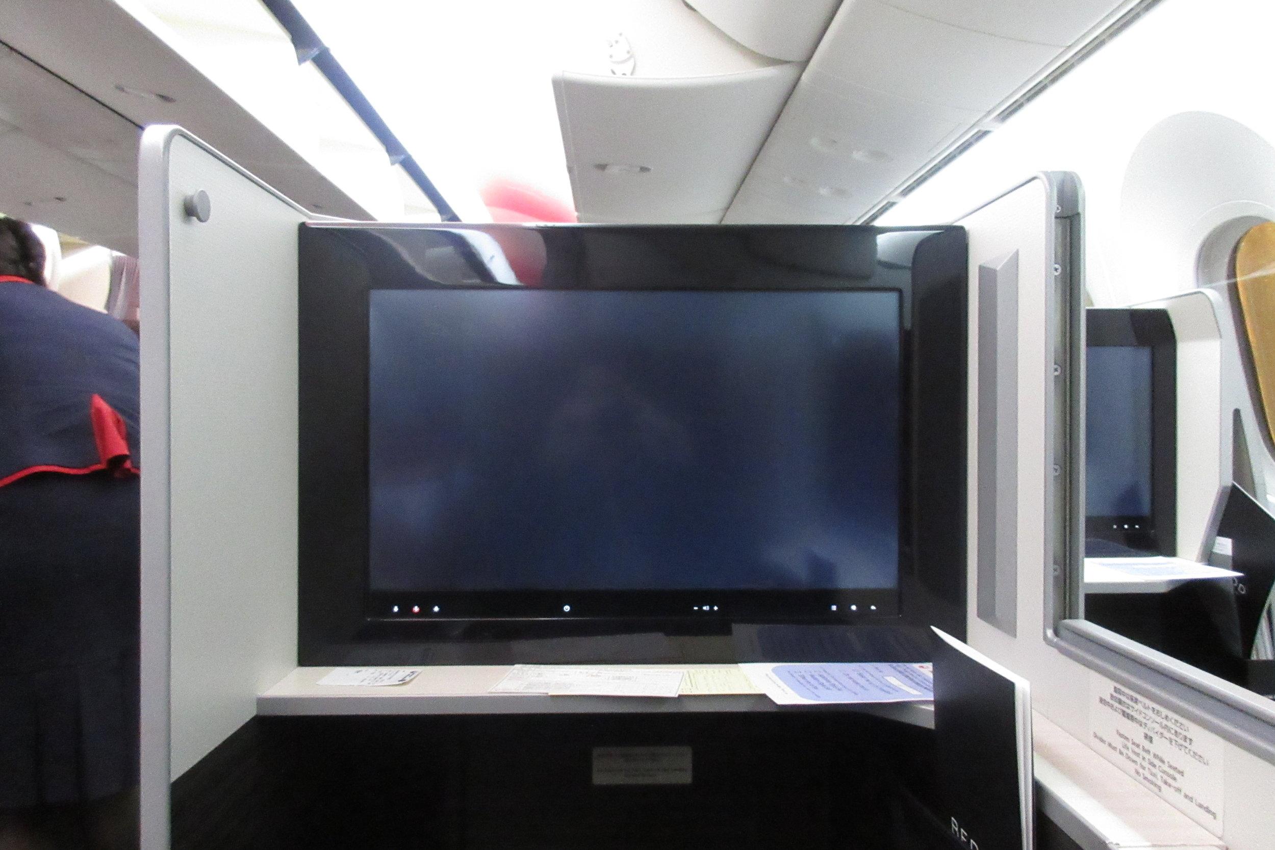 Japan Airlines business class – Entertainment screen