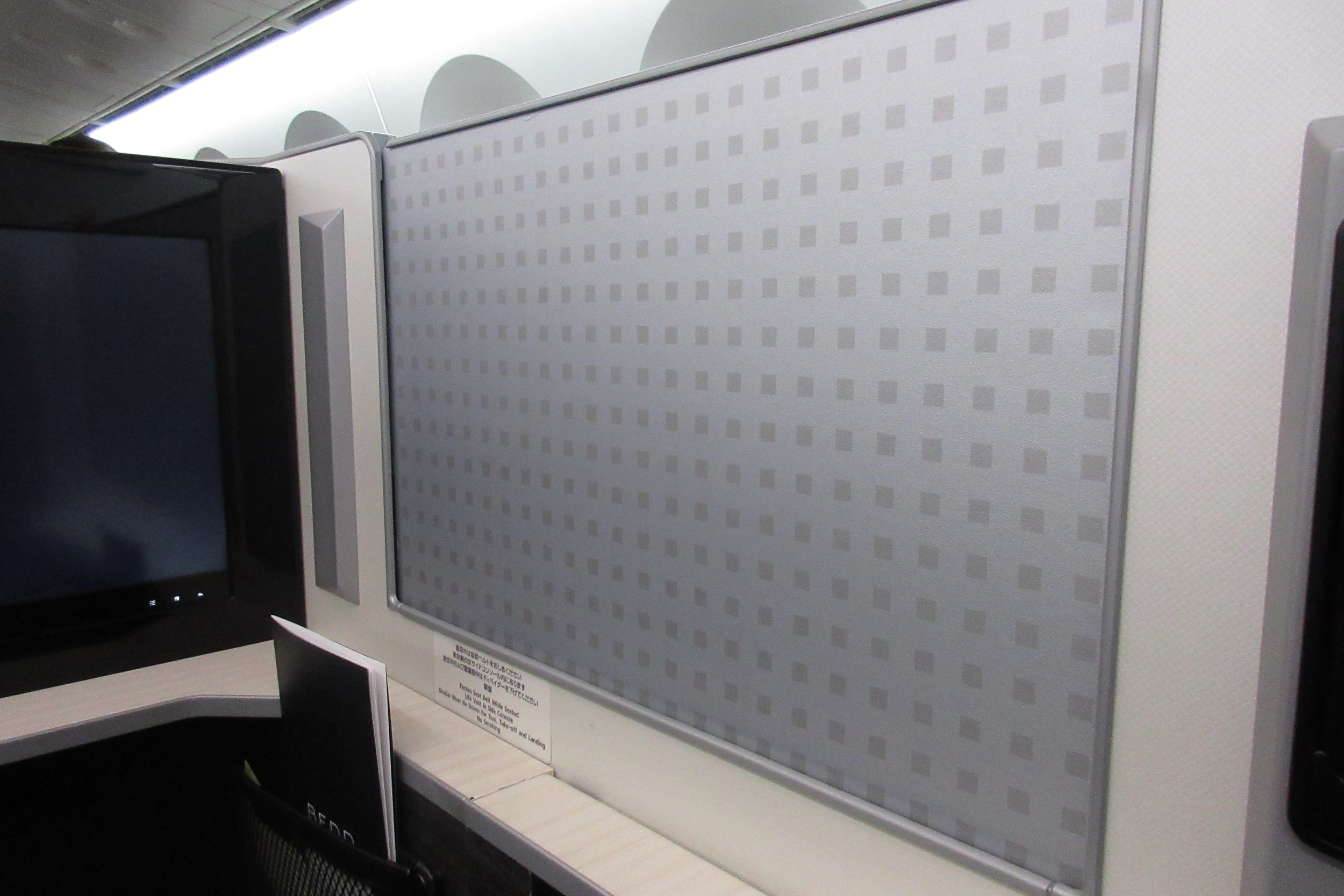 Japan Airlines business class – Privacy partition