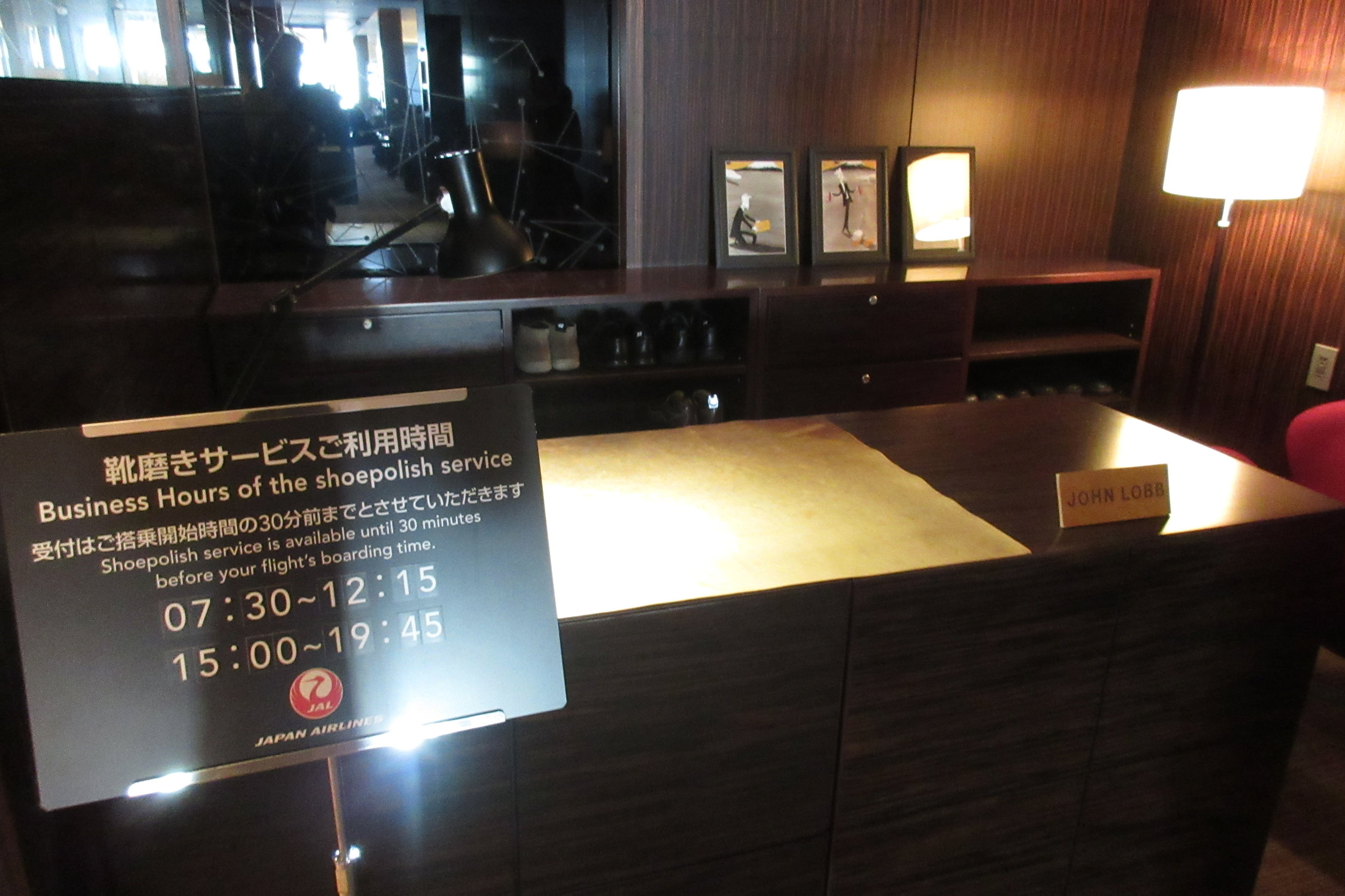 Japan Airlines First Class Lounge Tokyo Narita – Shoe polish service
