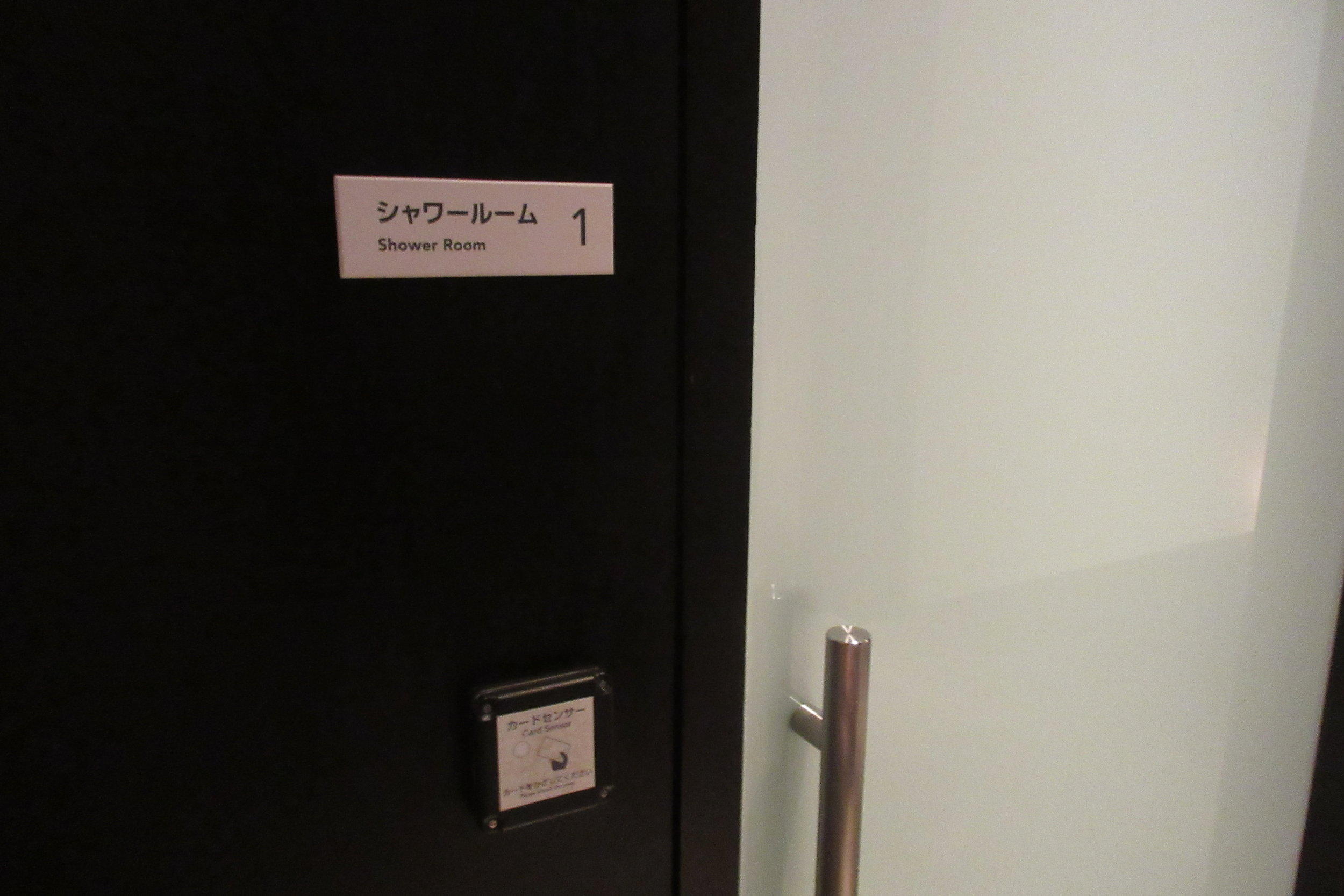 Japan Airlines First Class Lounge Tokyo Narita – Shower room entrance