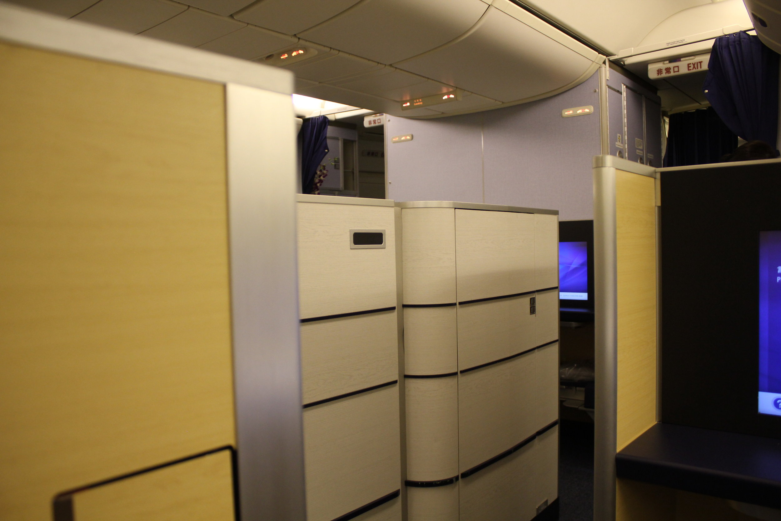 ANA First Class – In-seat privacy