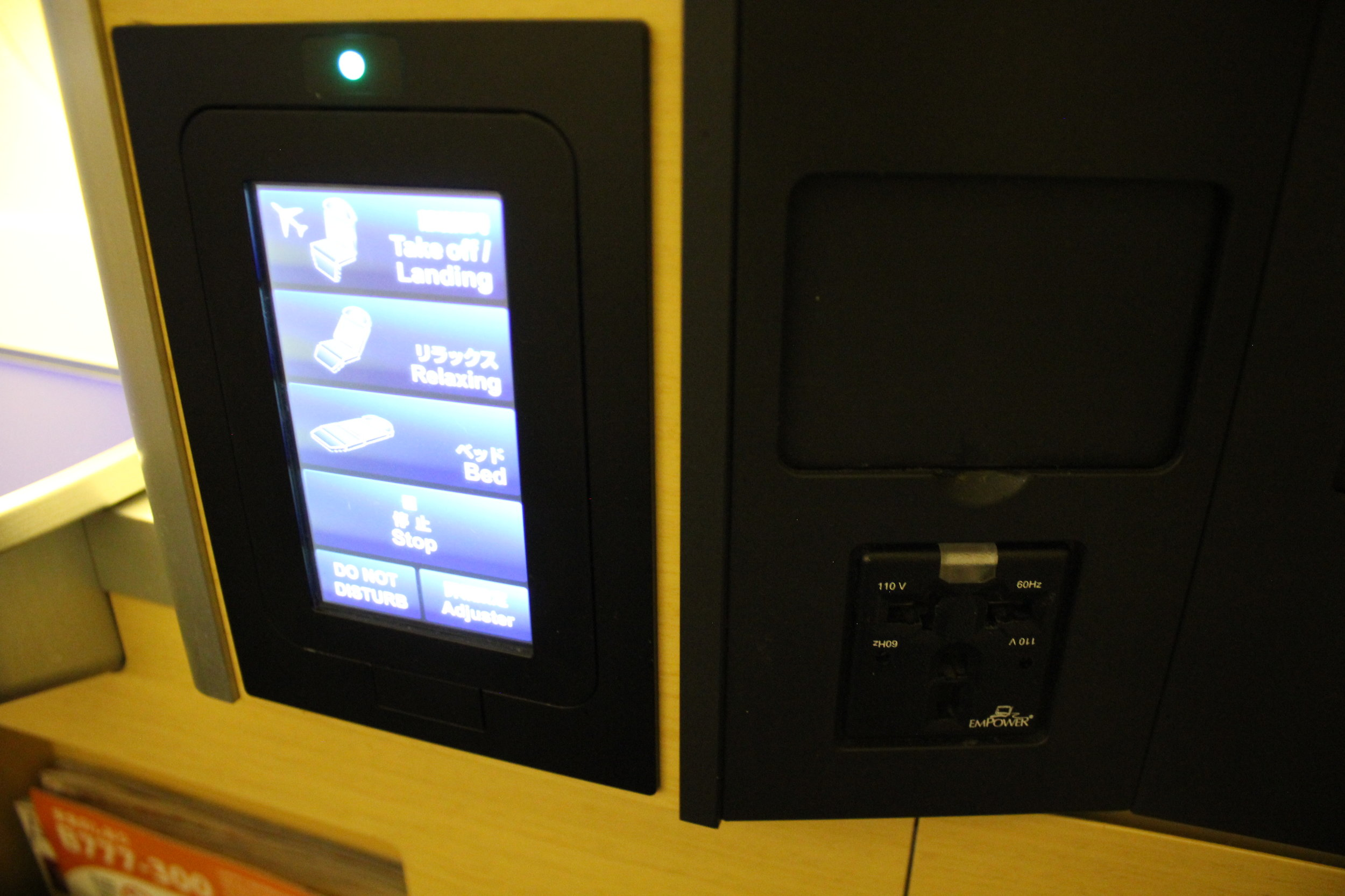 ANA First Class – LCD seat controls