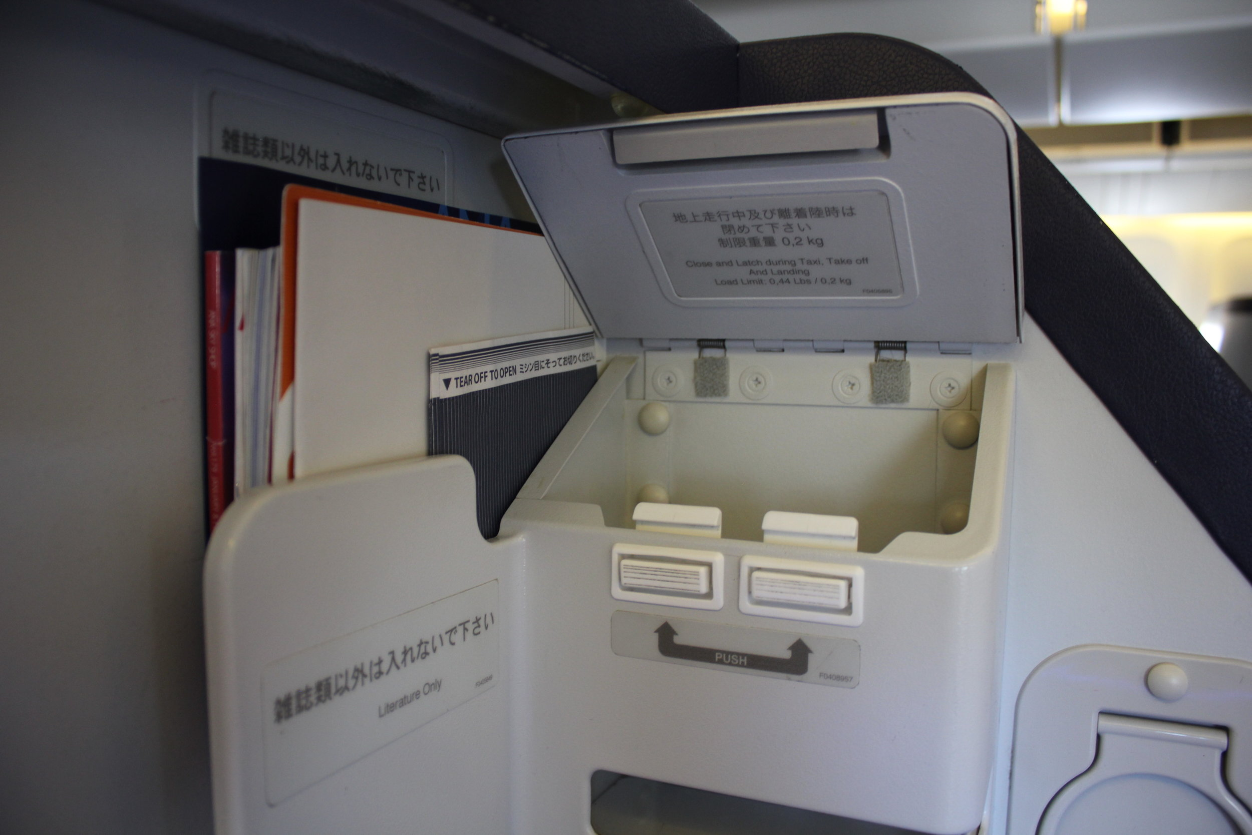 ANA 777 business class – Storage compartment