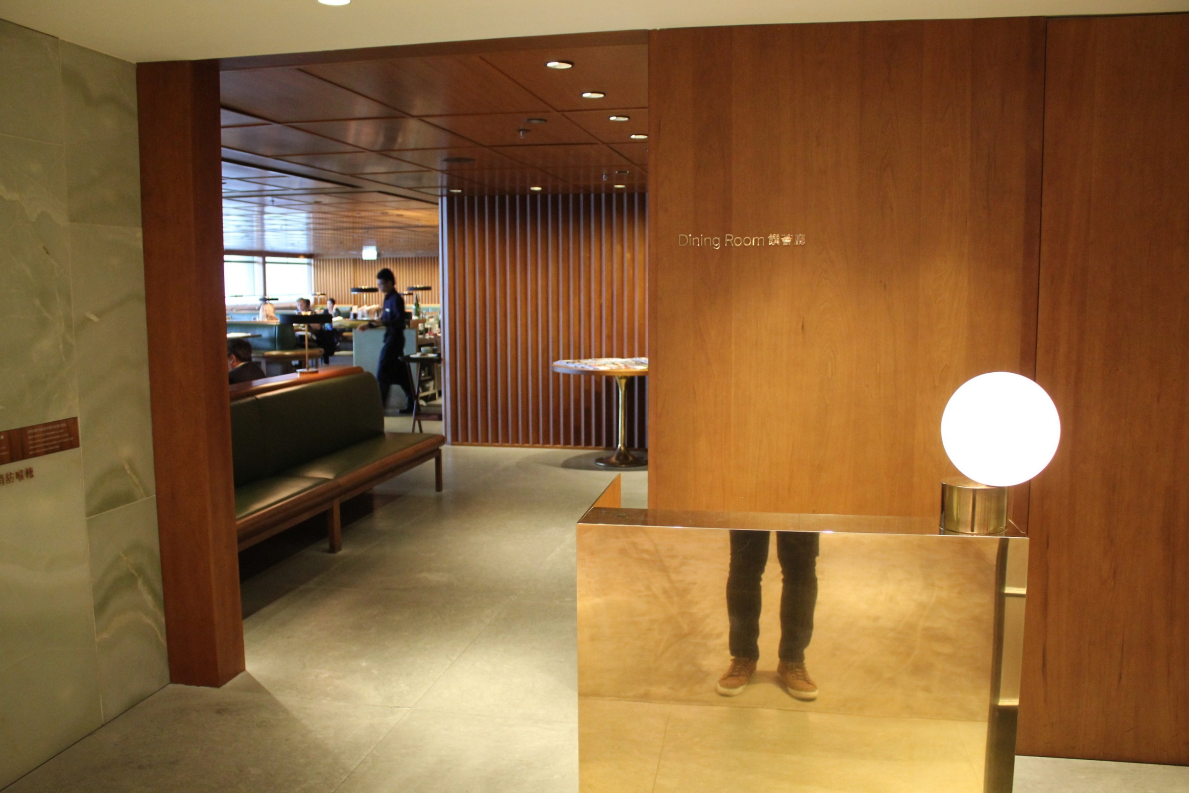 The Pier First Class Lounge by Cathay Pacific – The Dining Room entrance