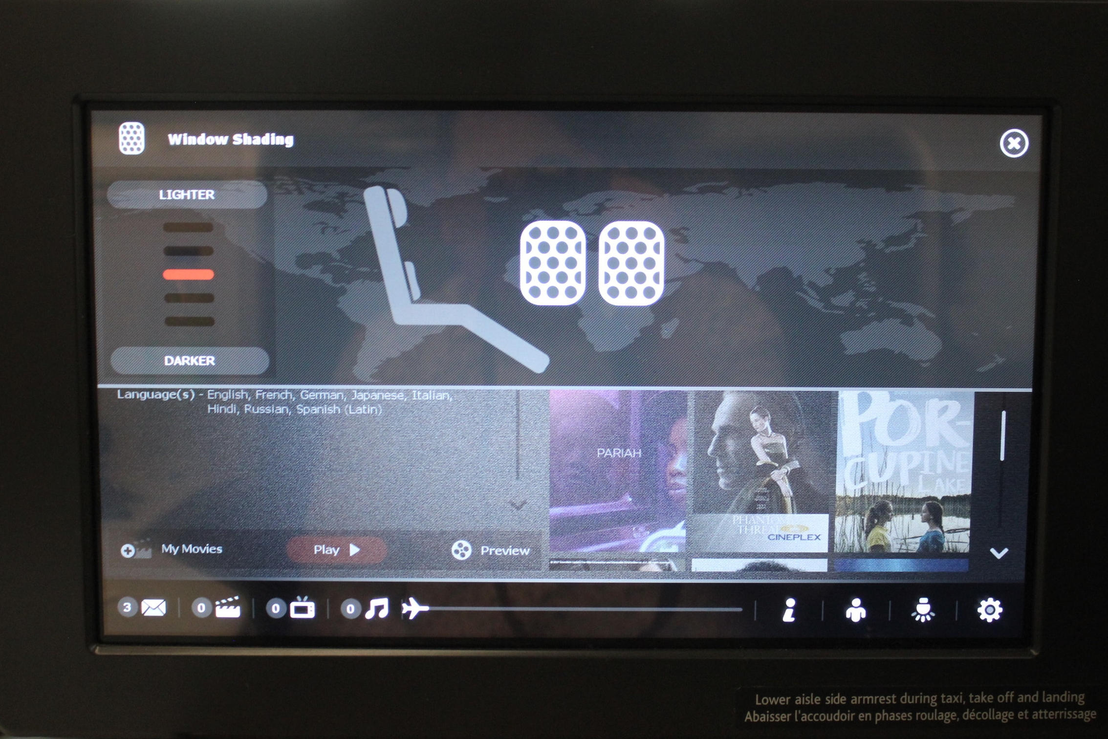 Air Canada business class – Window switch via entertainment system
