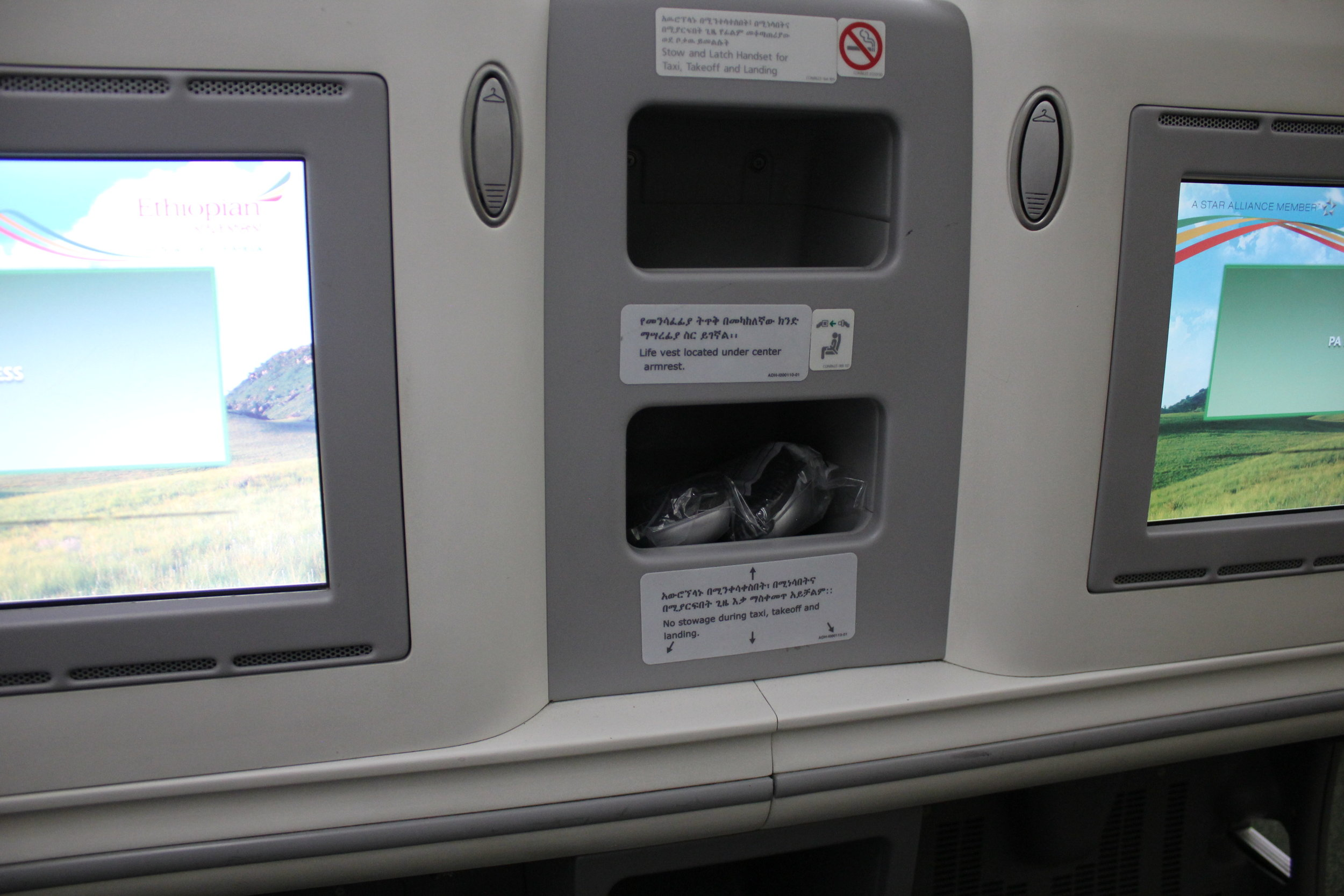 Ethiopian Airlines business class – Storage compartments and hooks