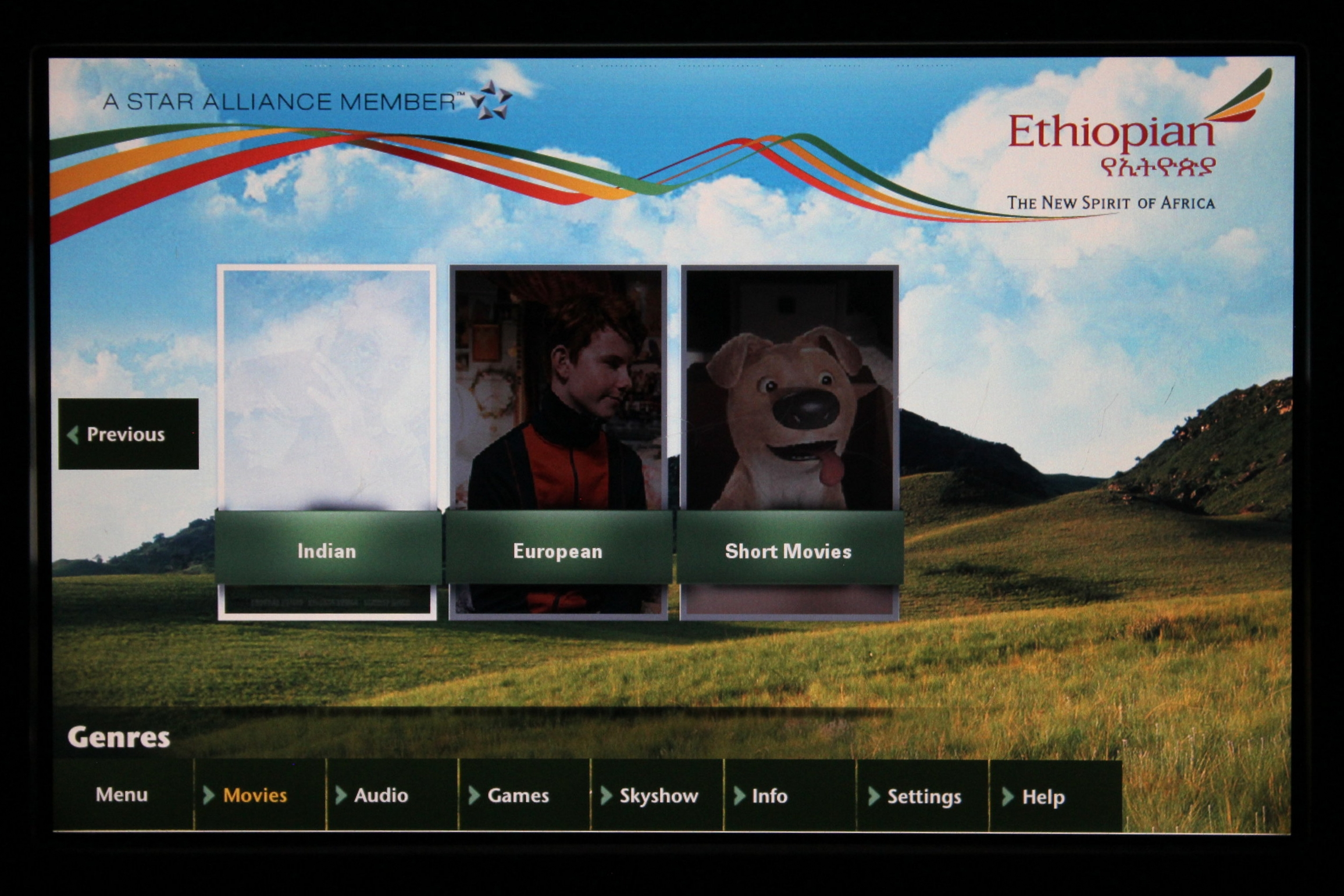 Ethiopian Airlines business class – Entertainment selection