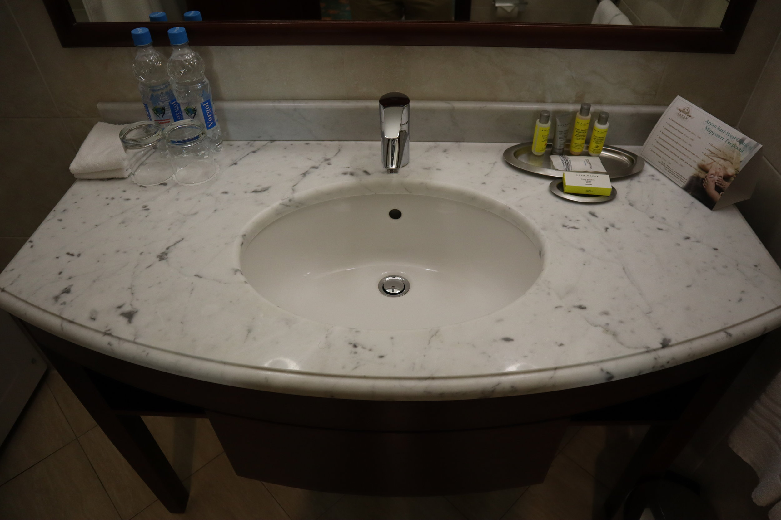Marriott Moscow Tverskaya – Sink