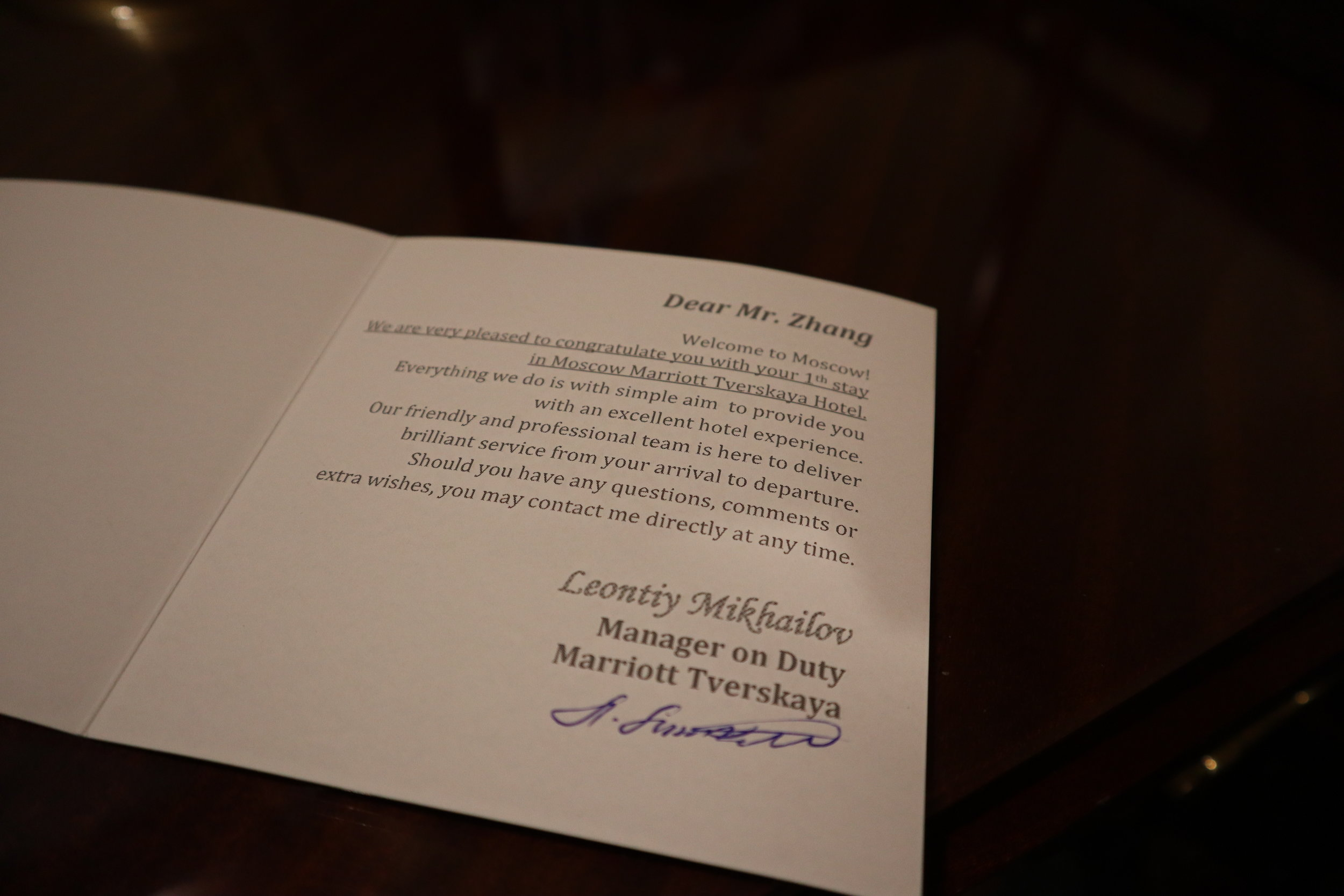 Marriott Moscow Tverskaya – Welcome letter