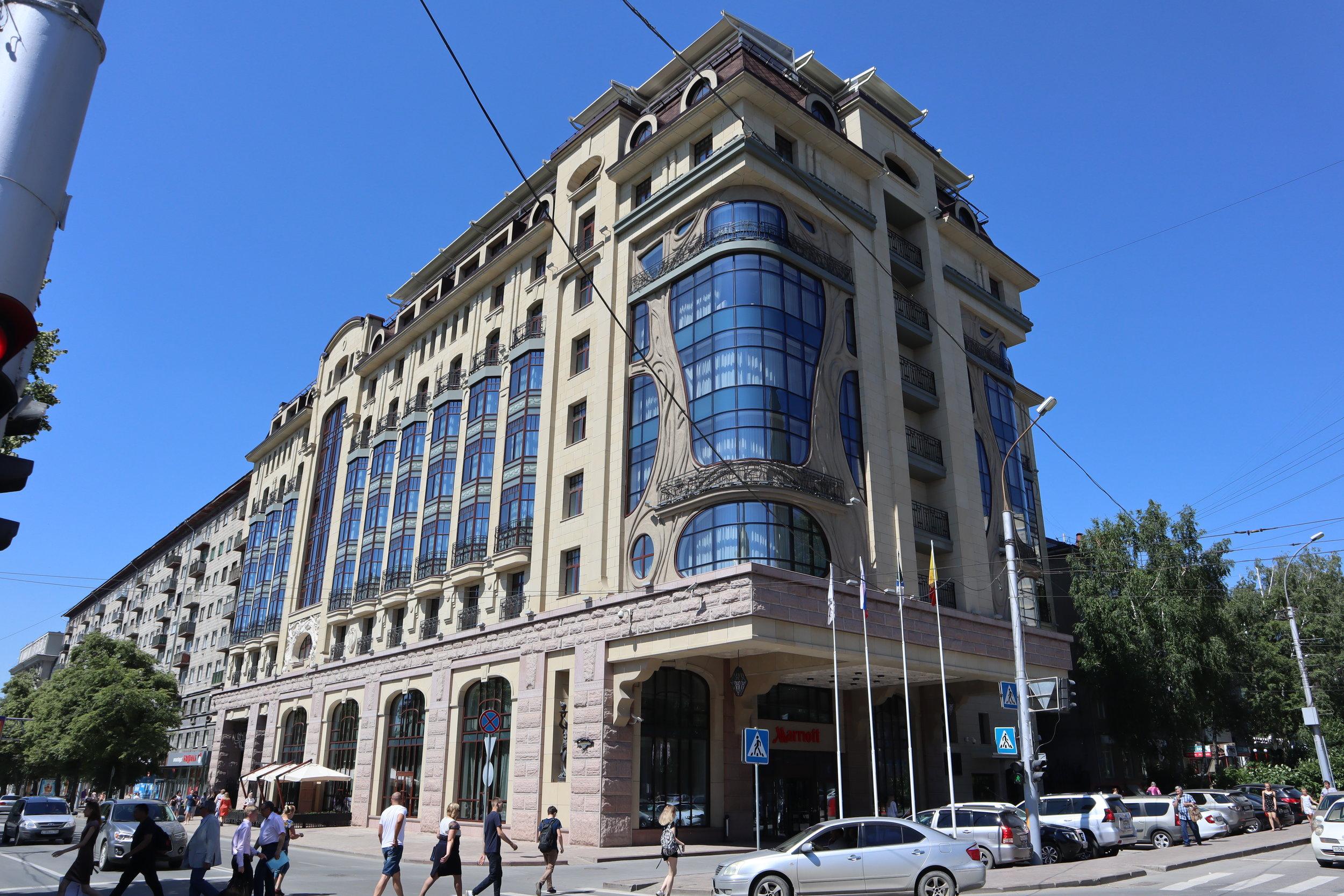Marriott Novosibirsk – Exterior