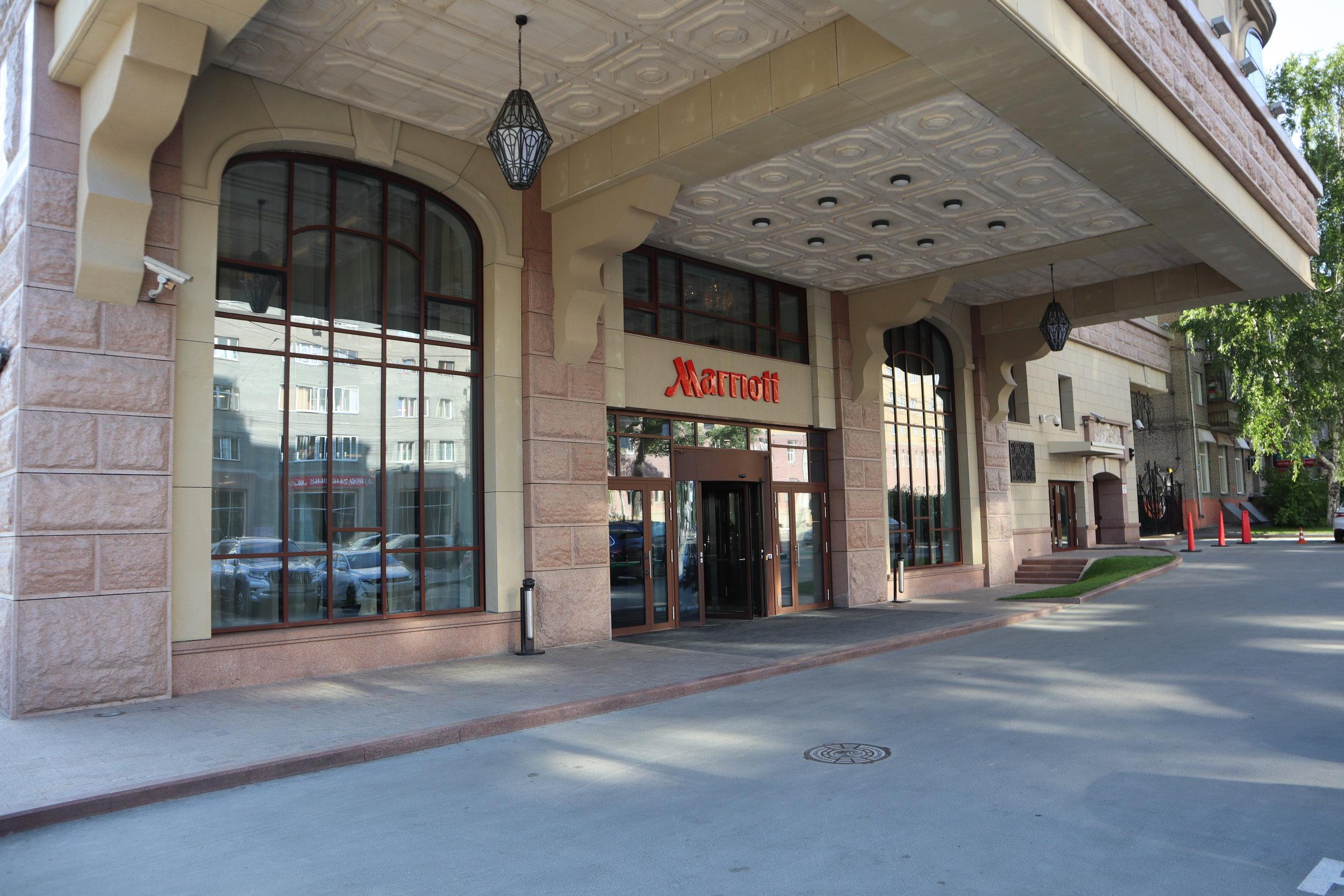 Marriott Novosibirsk – Entrance