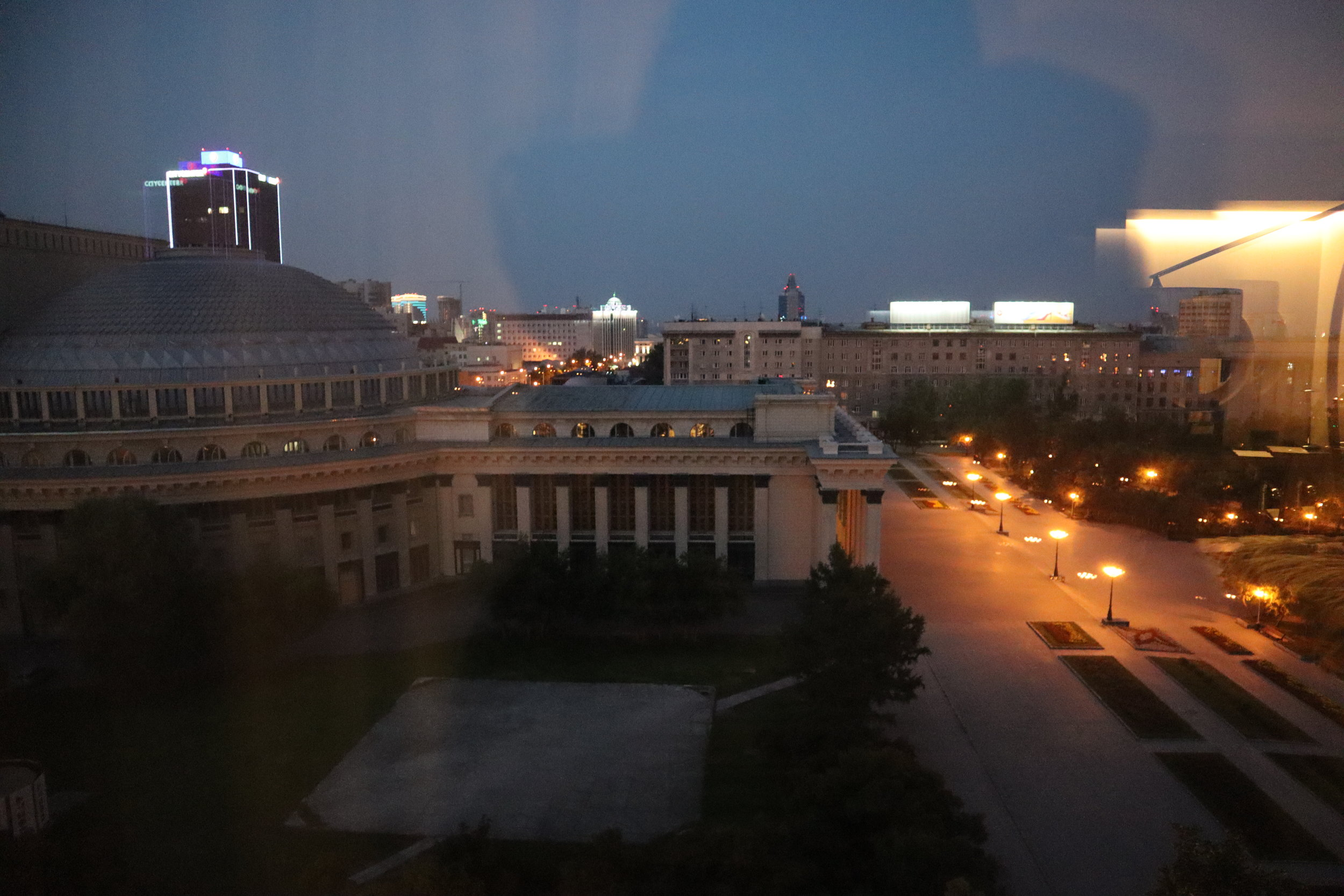 Marriott Novosibirsk – Views from junior suite