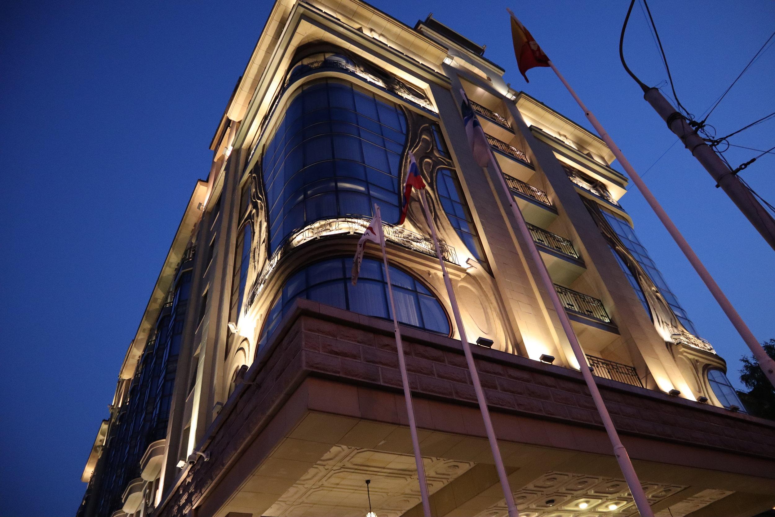 Marriott Novosibirsk – Exterior by night