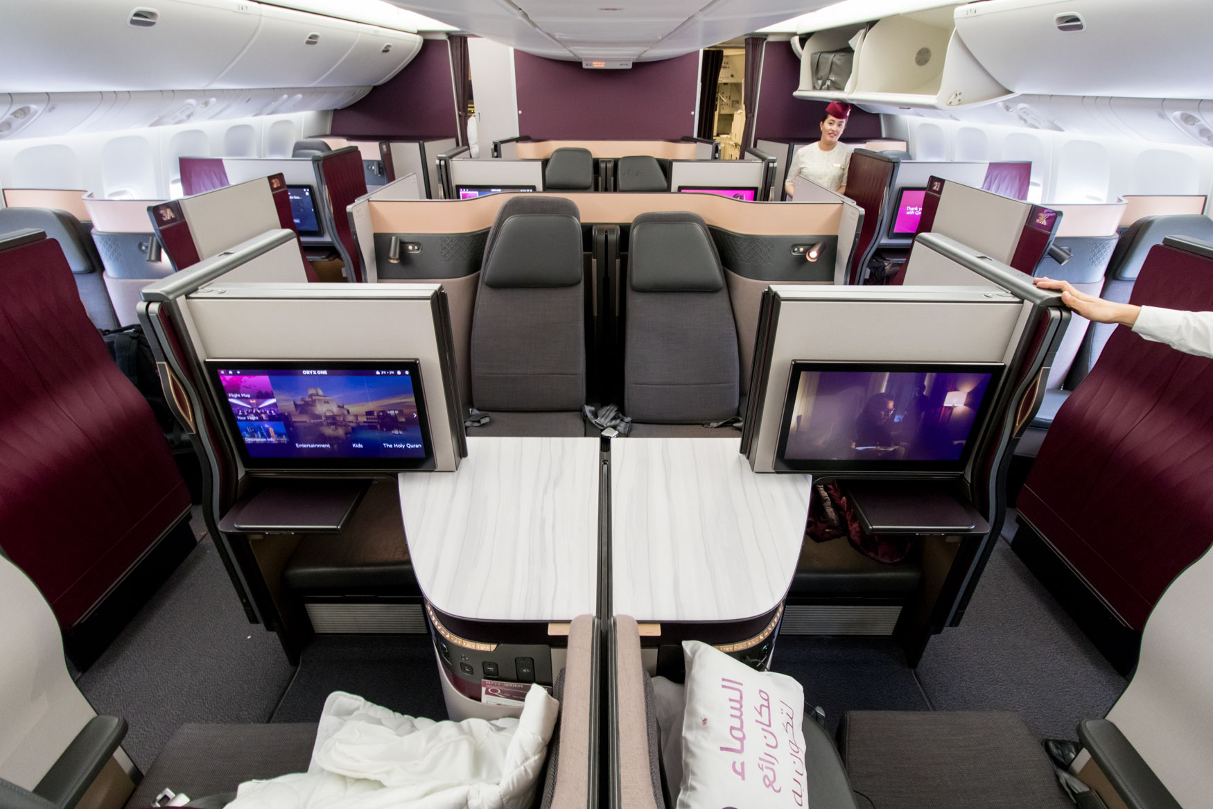 Qatar-Airways-QSuites-1750px-5.jpg