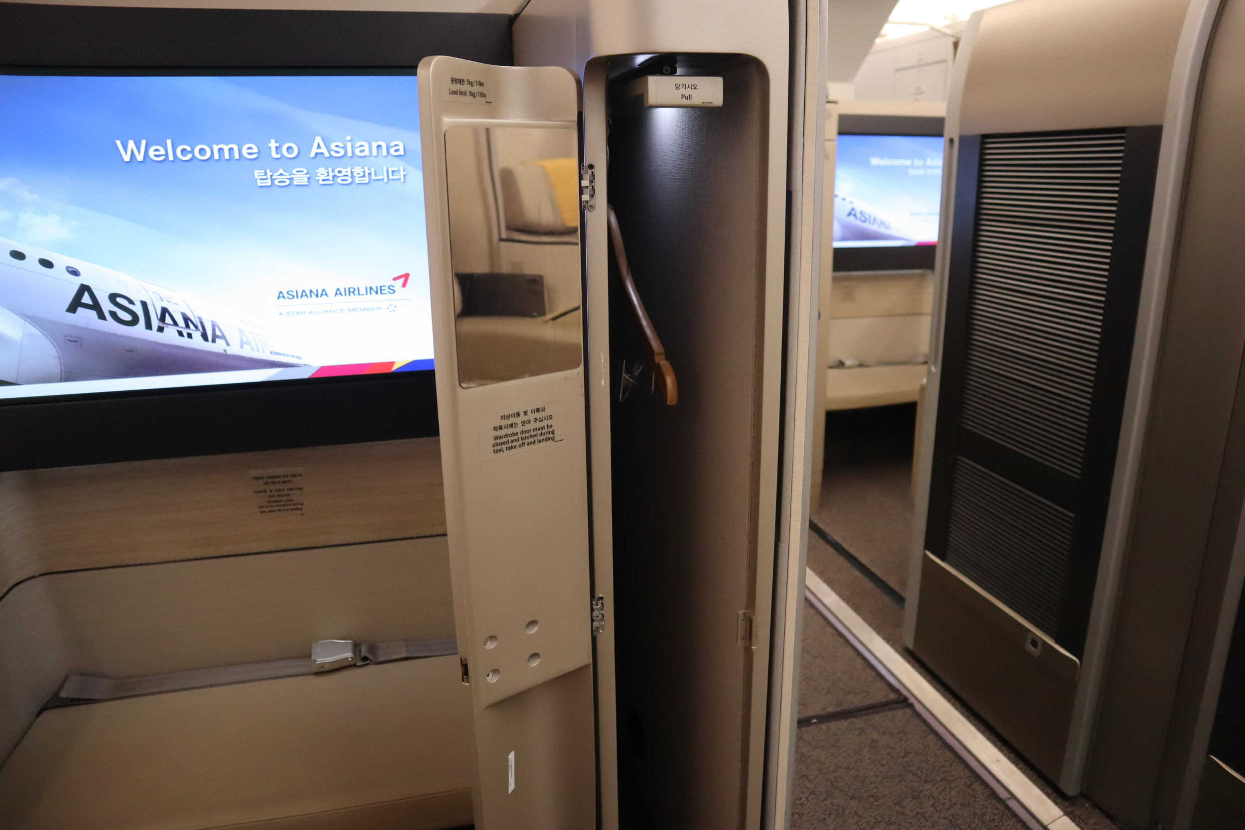 Asiana Airlines First Class – Coat storage