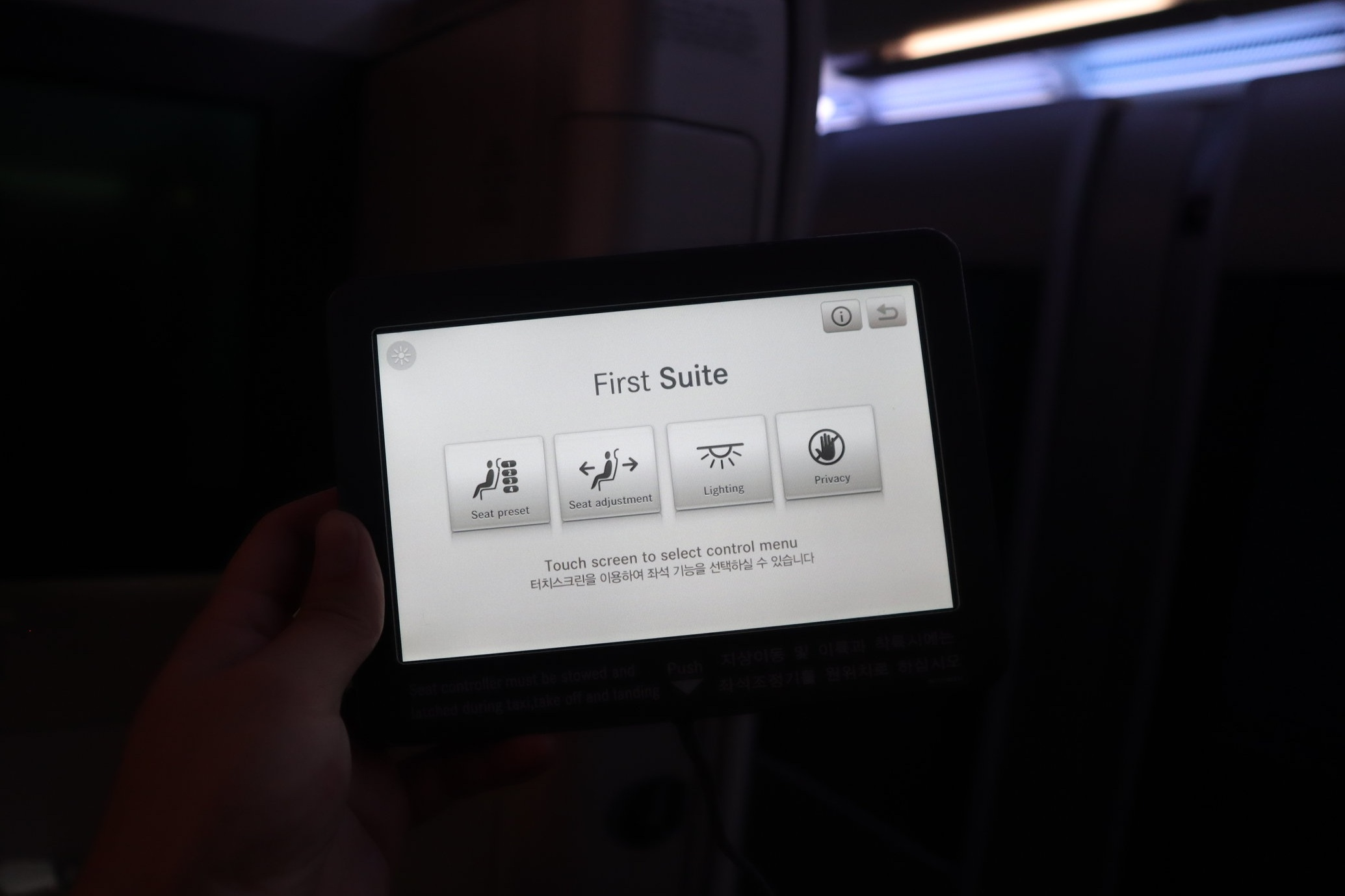 Asiana Airlines First Class – Seat controller tablet