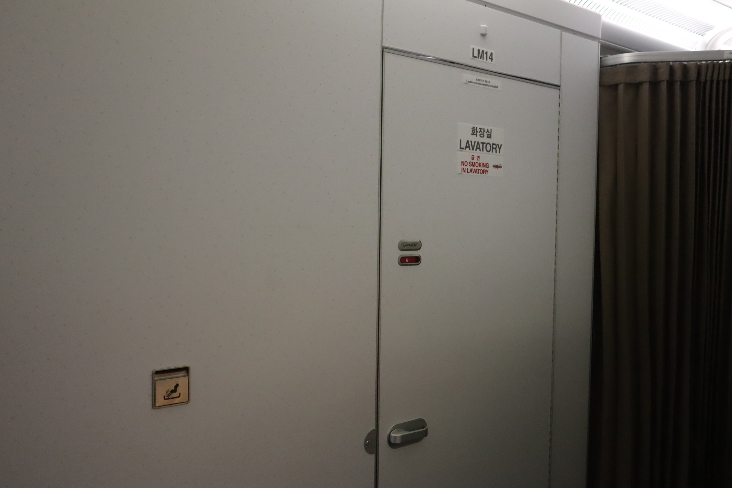 Asiana Airlines First Class – Right-side bathroom