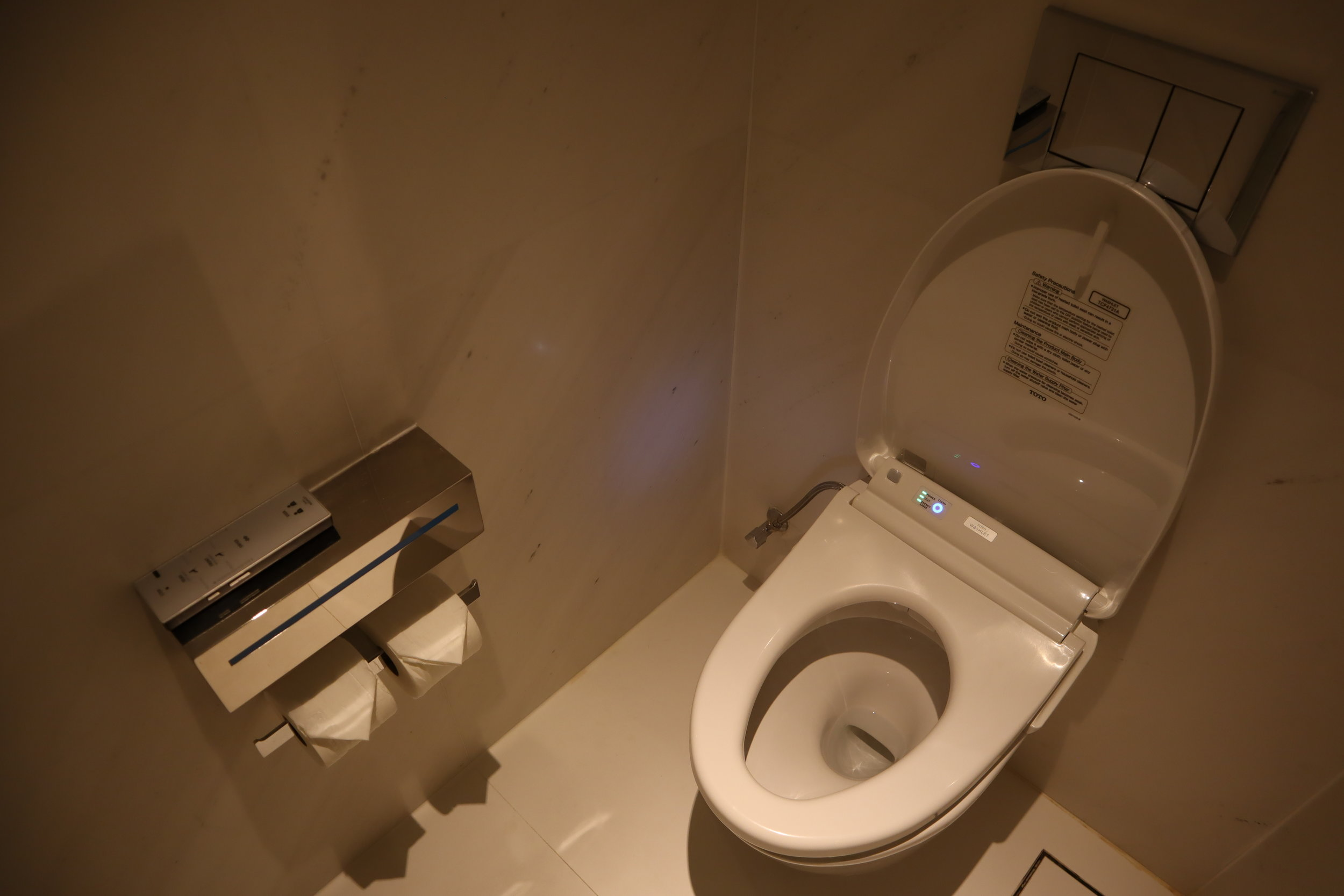 JW Marriott Singapore South Beach – Japanese-style toilet