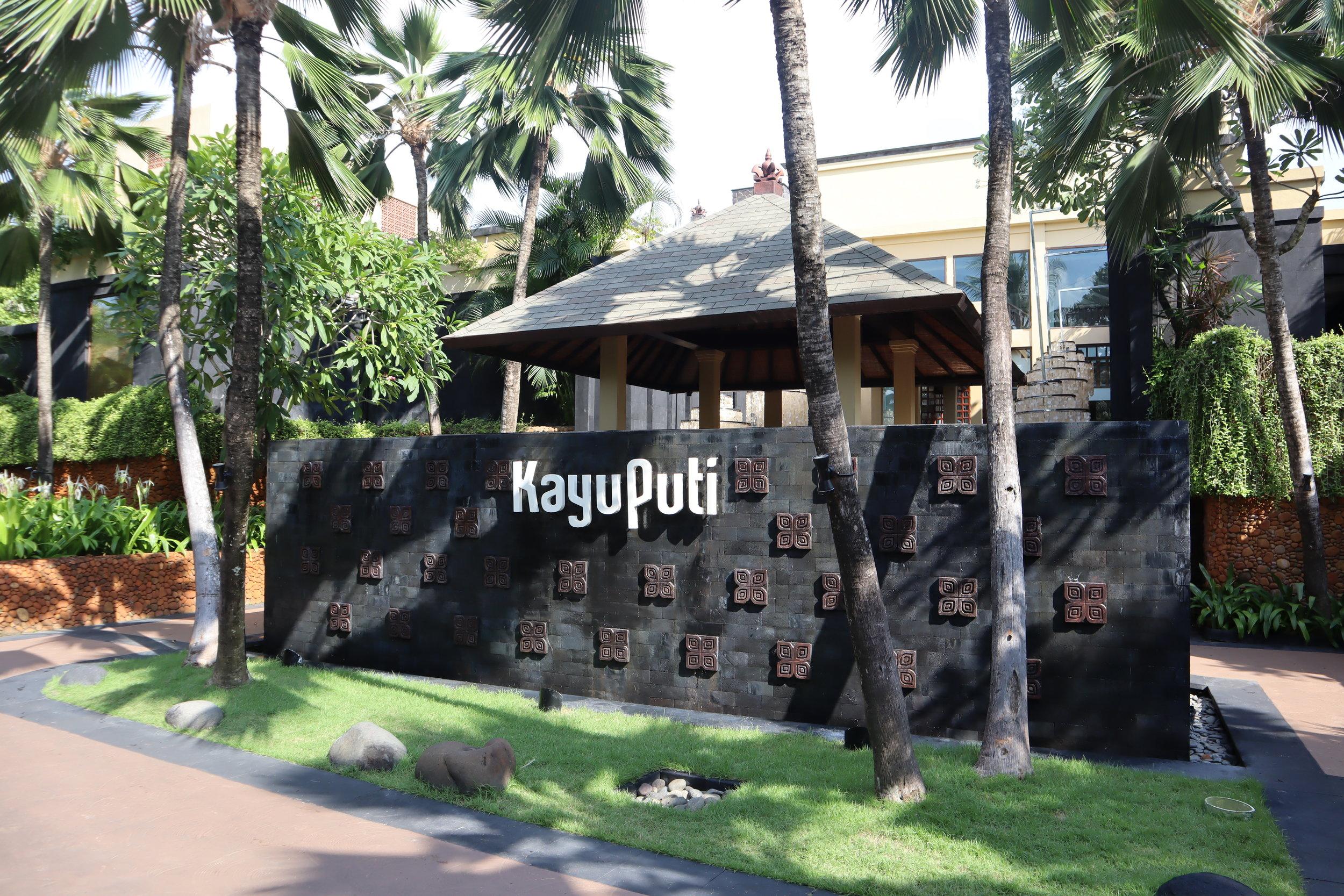 St. Regis Bali – Kayuputi restaurant