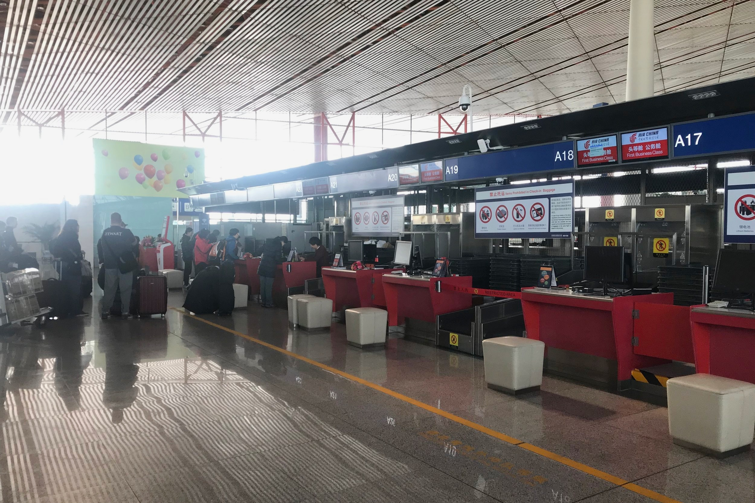 Air China premium check-in, Beijing