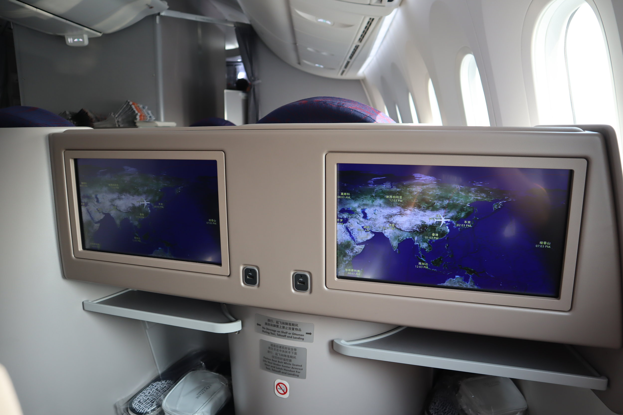 Air China business class – Entertainment monitors