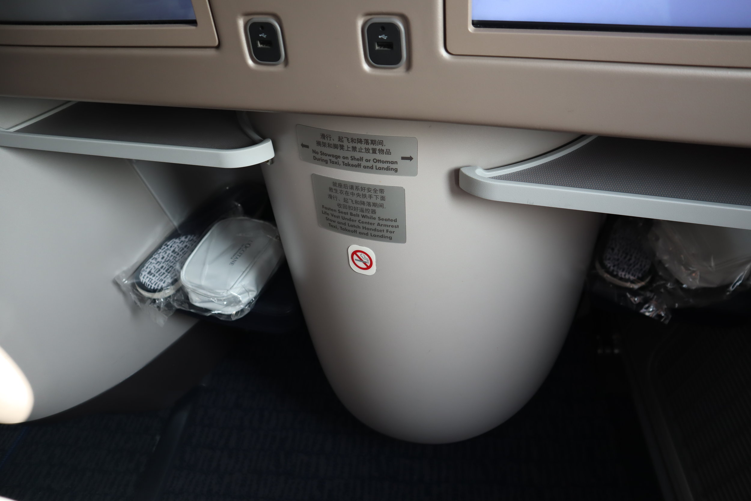 Air China business class – Seat-back features