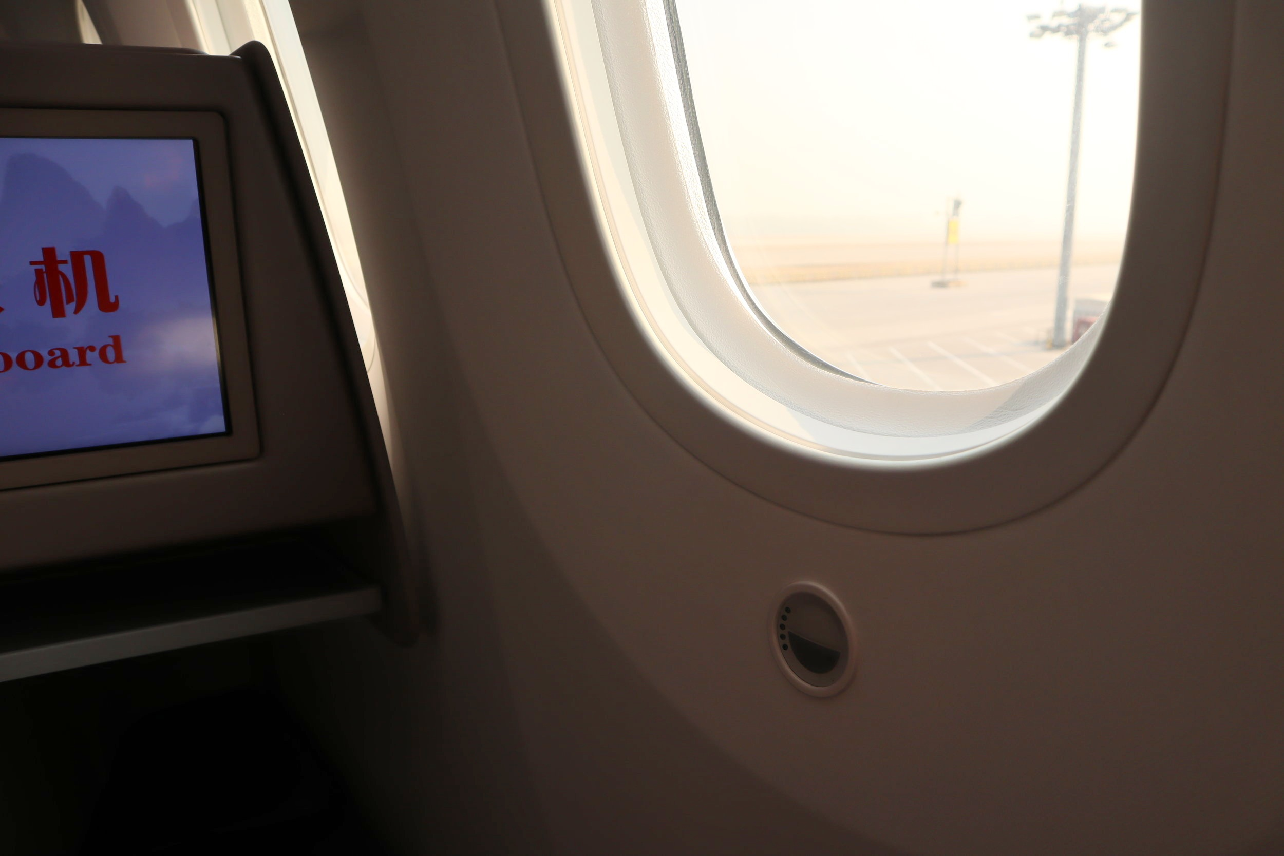 Air China business class – Electronic windows
