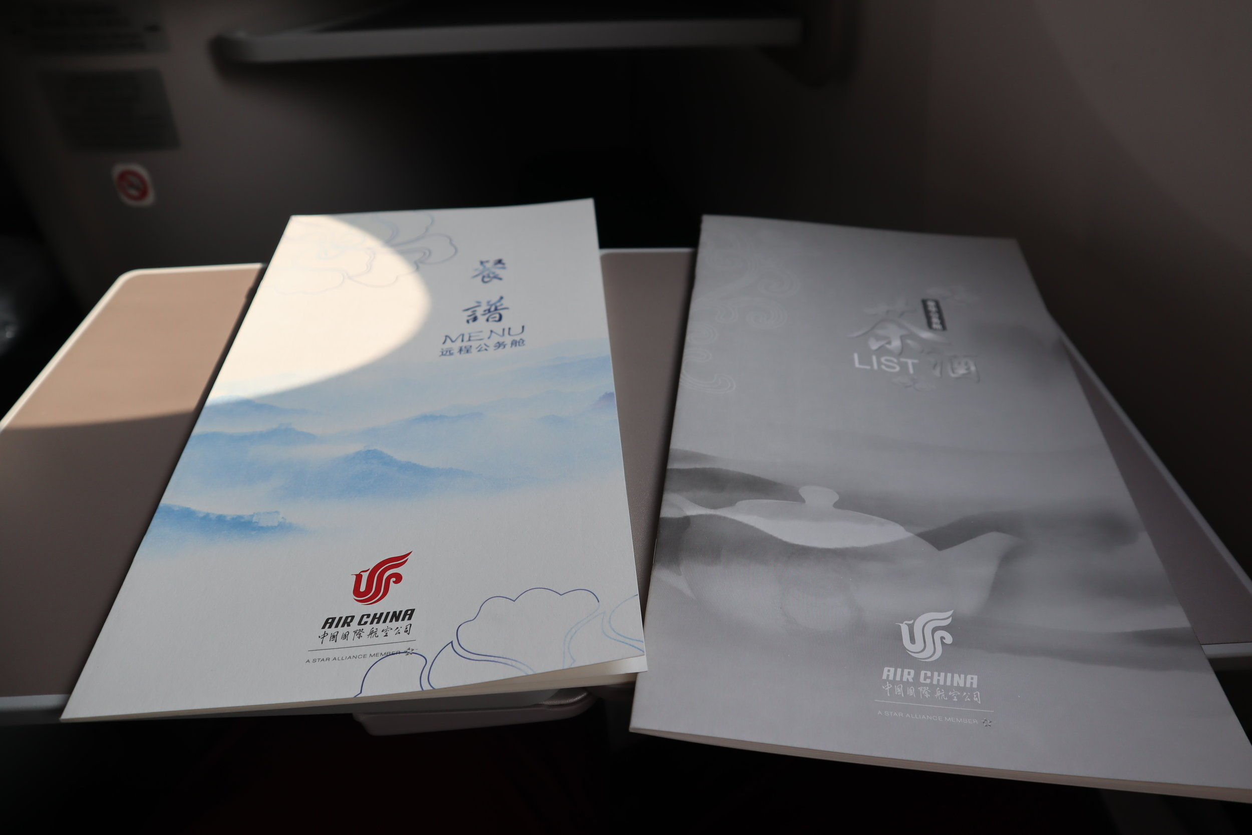 Air China business class – Menu and wine list