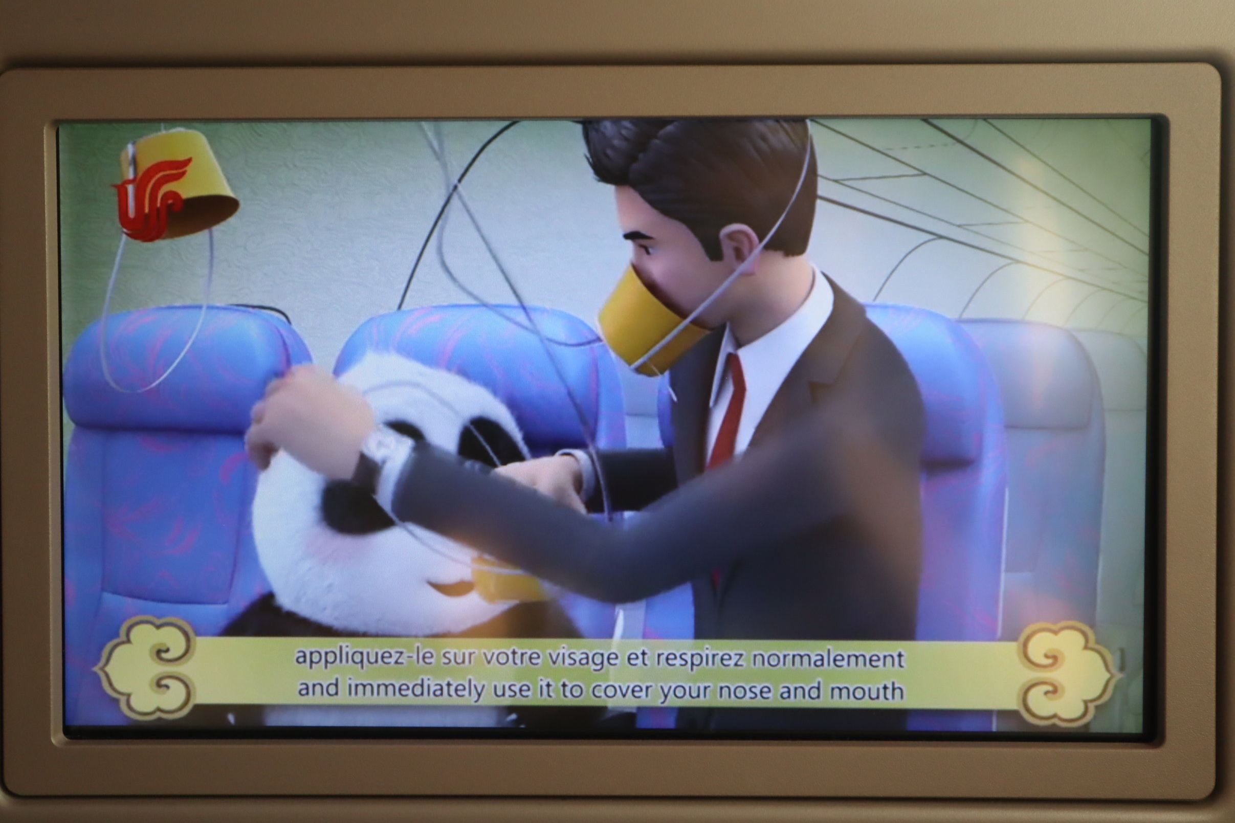 Air China business class – Safety video