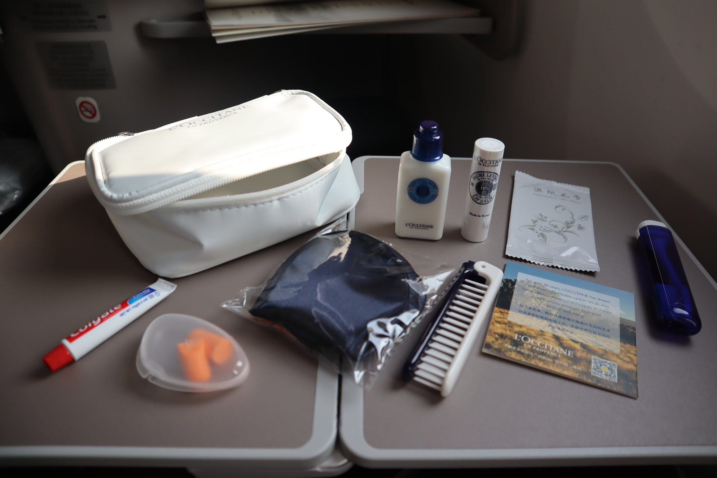 Air China business class – Amenity kit contents