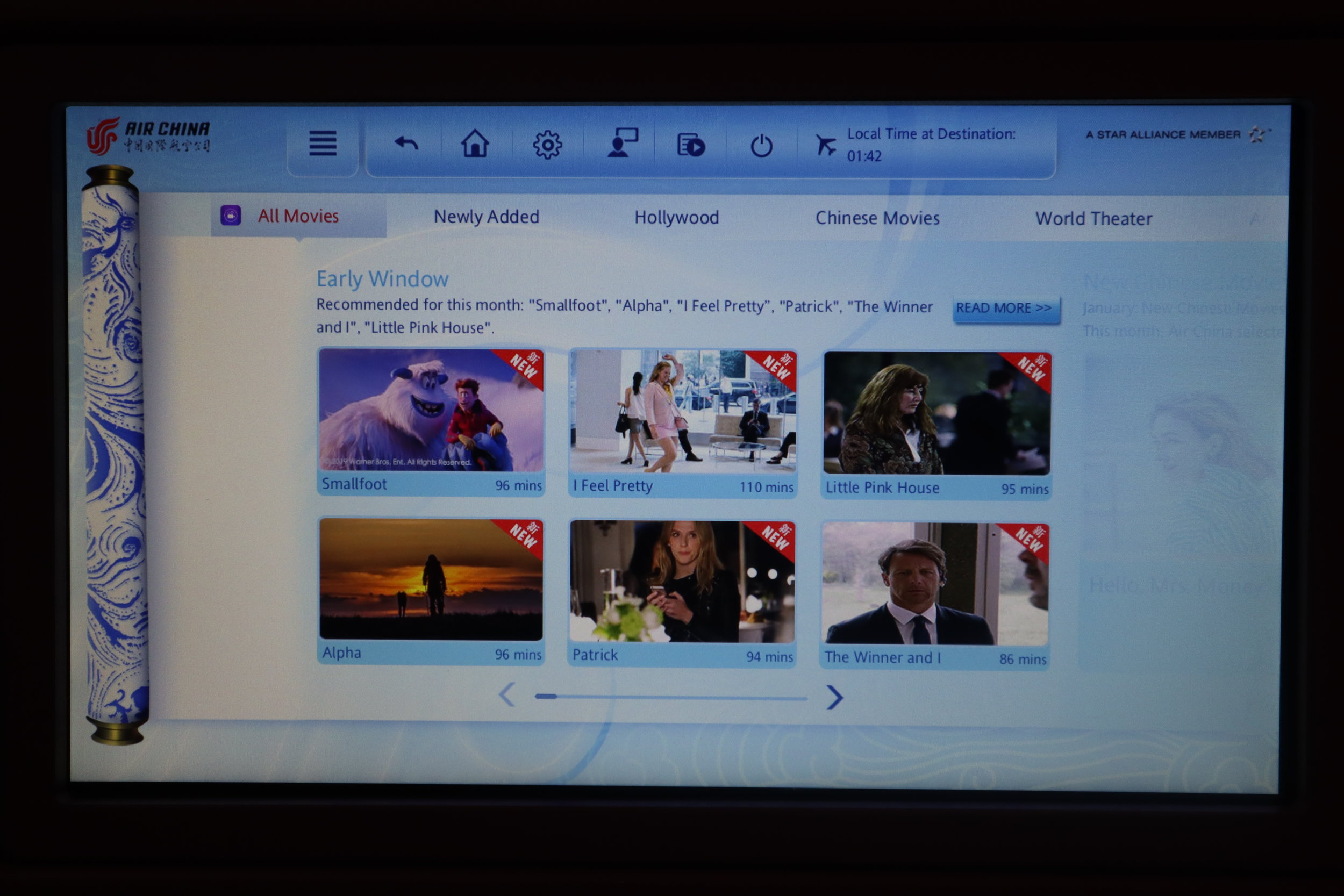 Air China business class – Movie selection
