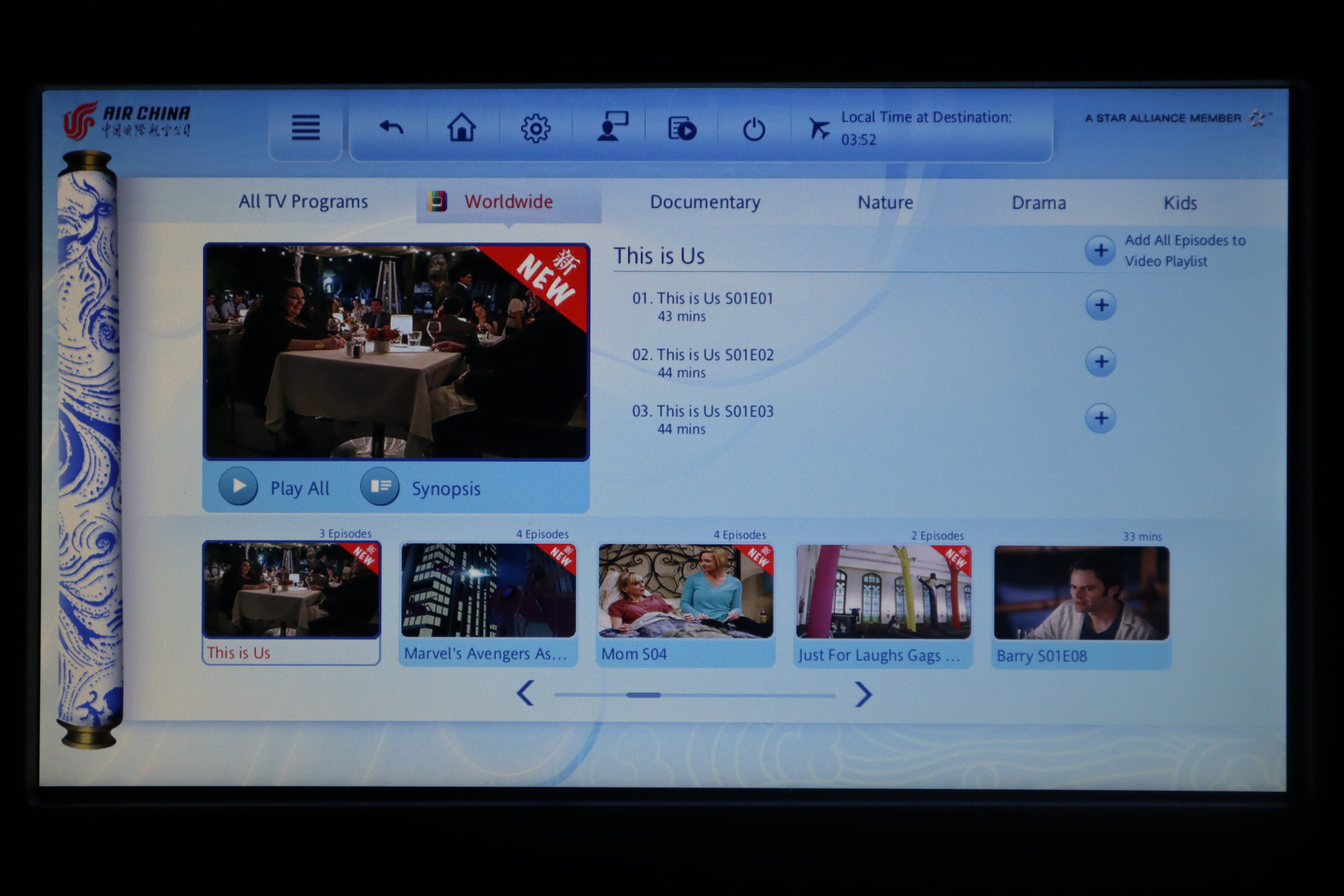 Air China business class – TV selection