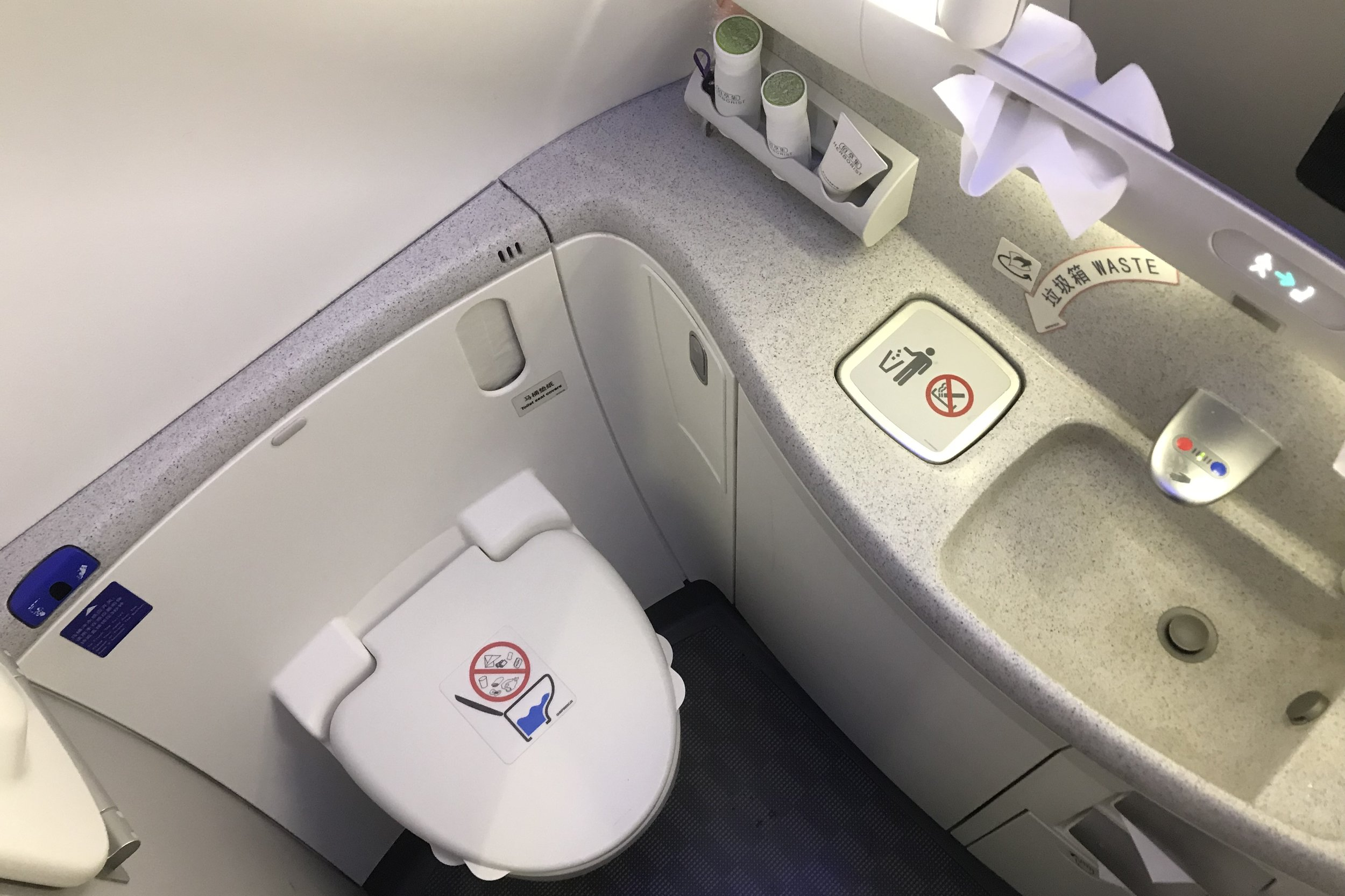 Air China business class – Restroom