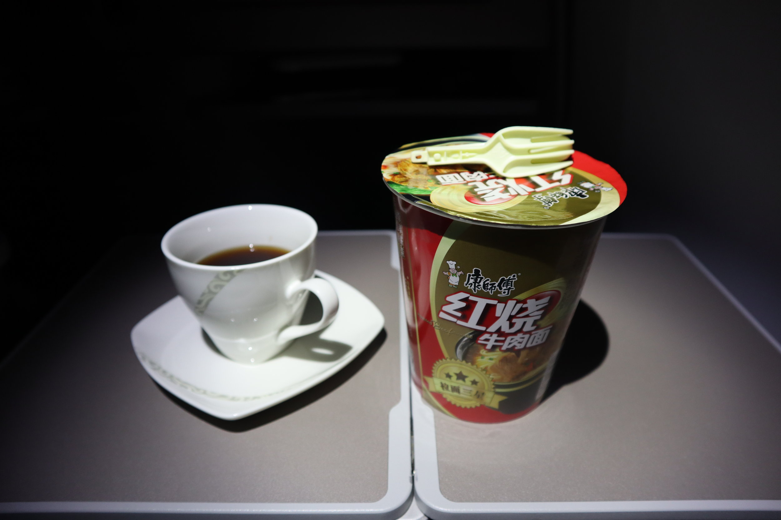 Air China business class – Instant noodles
