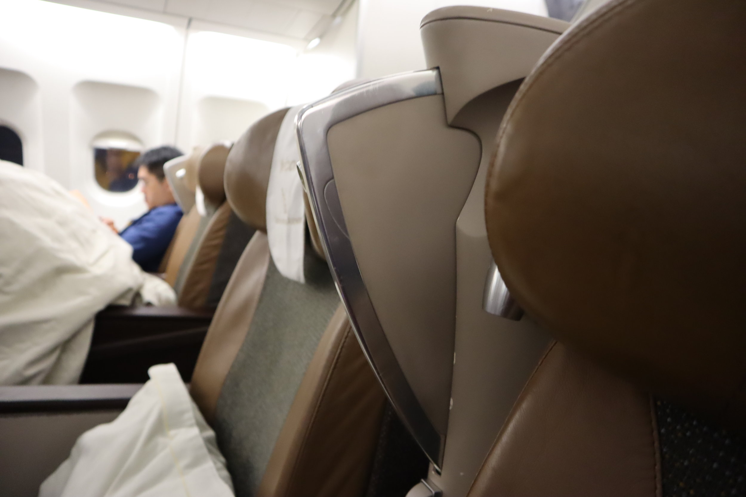 South African Airways business class – Small privacy divider