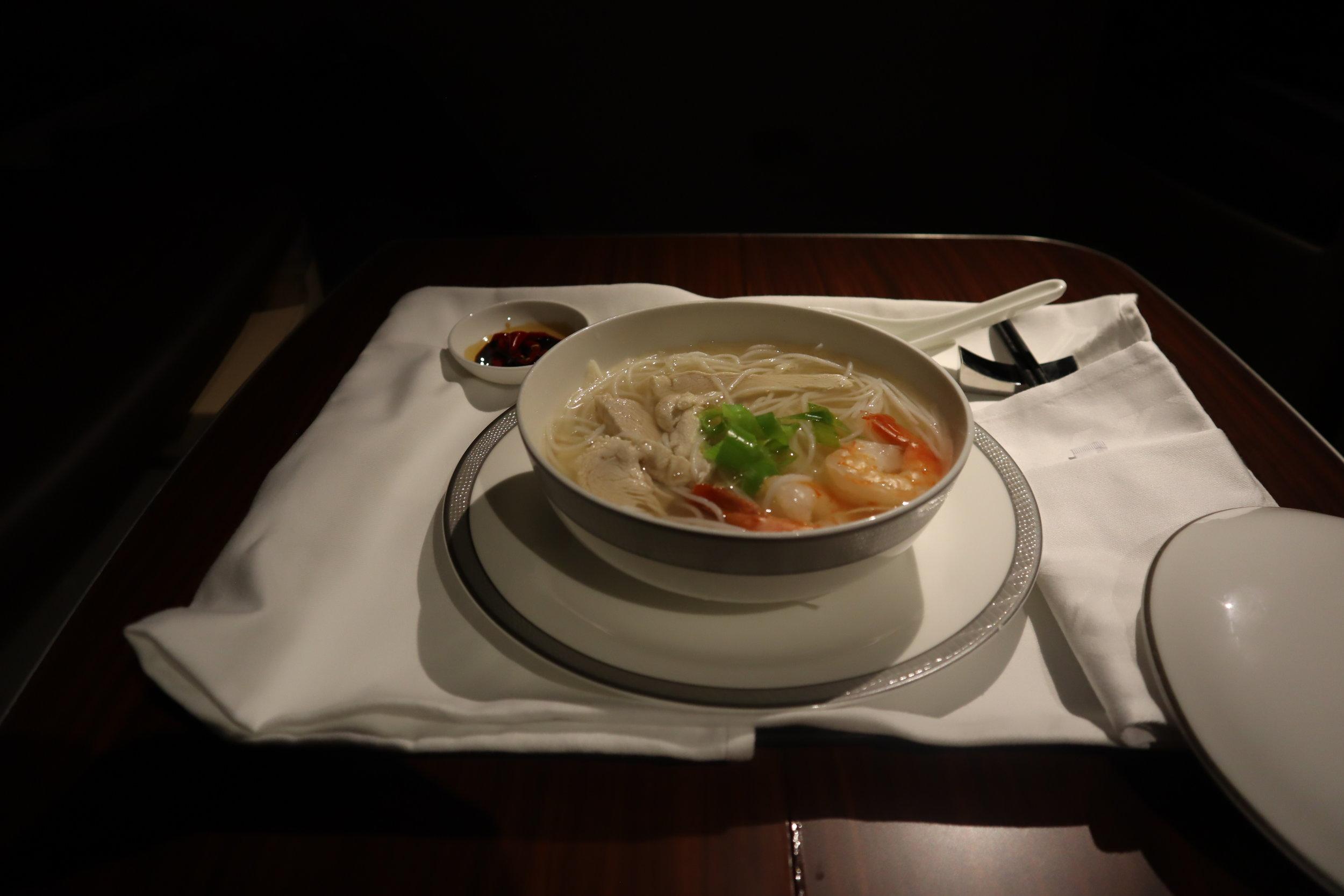 Singapore Airlines Suites Class – Bee Hoon noodles
