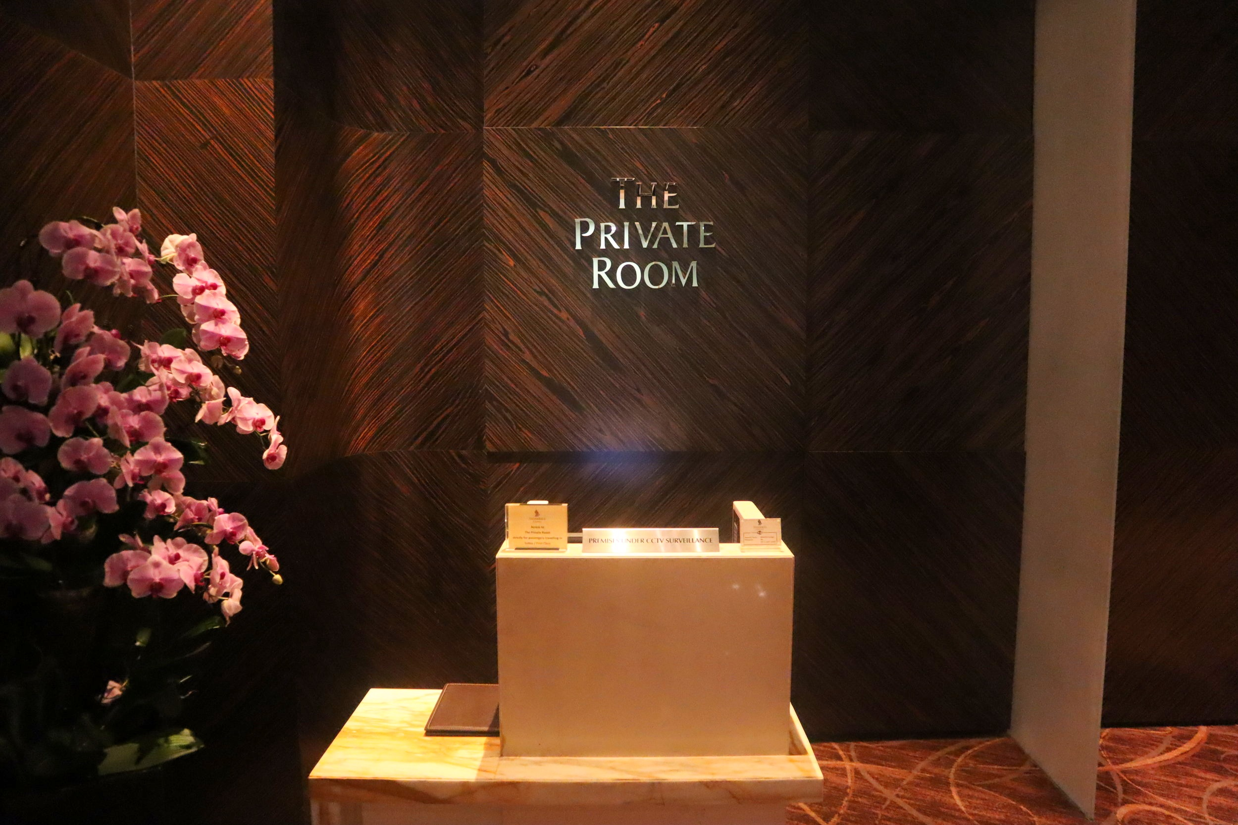 The Private Room by Singapore Airlines – Entrance