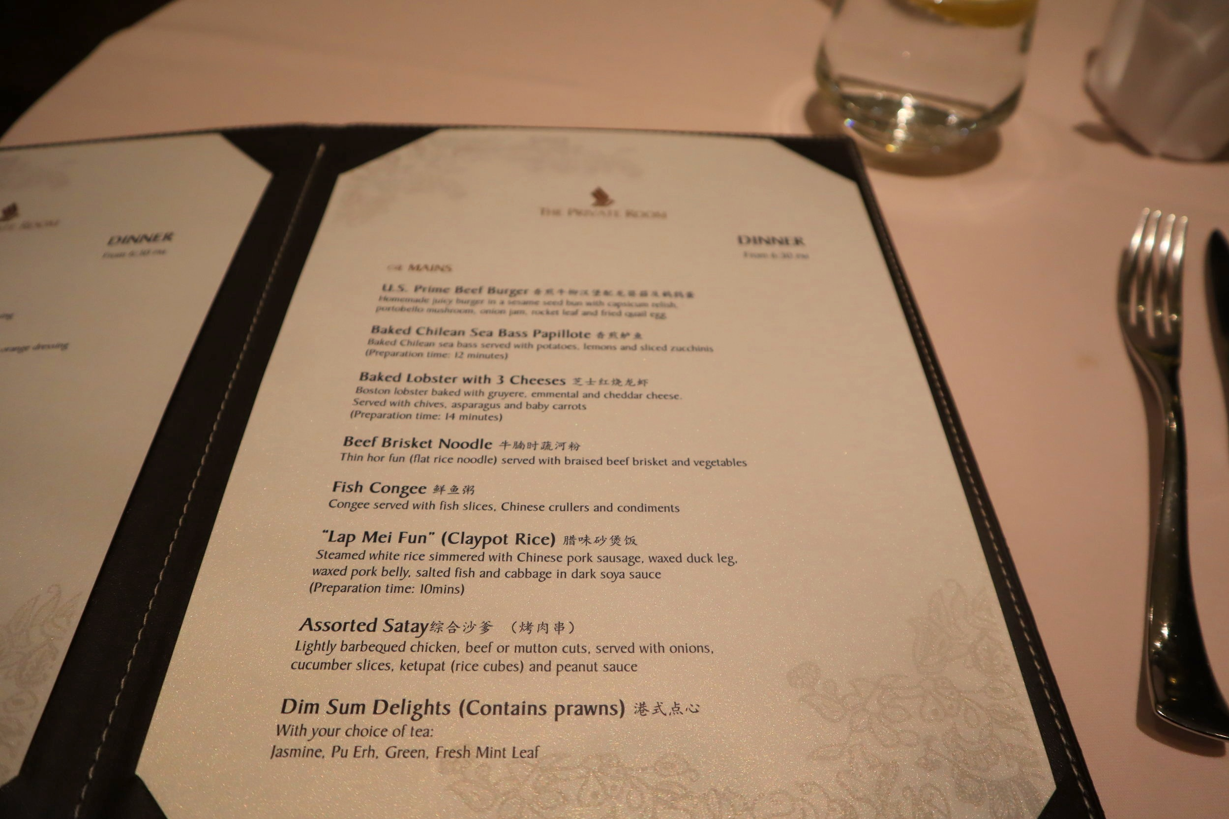 The Private Room by Singapore Airlines – Dinner menu