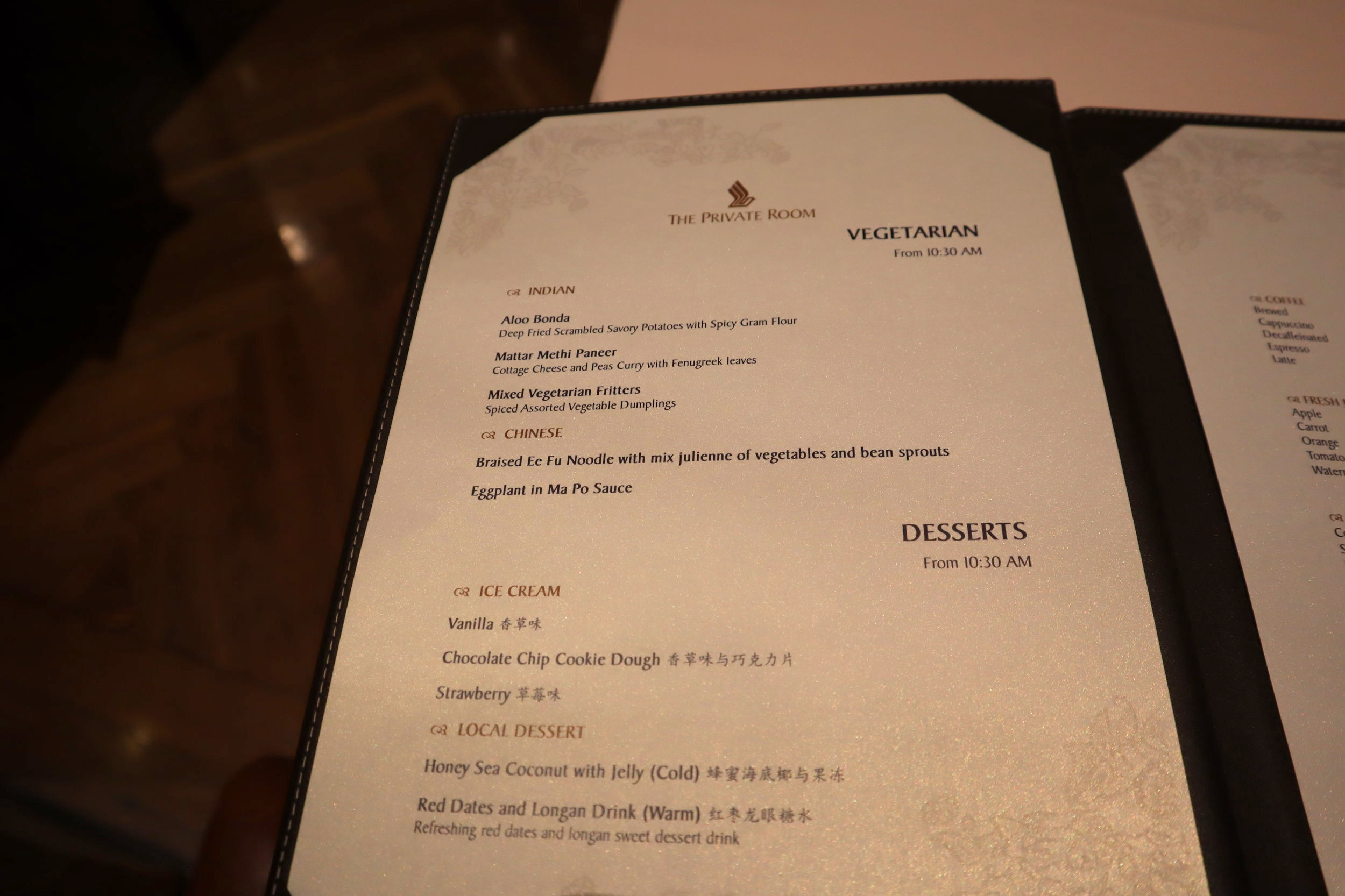 The Private Room by Singapore Airlines – Vegetarian and Dessert menus