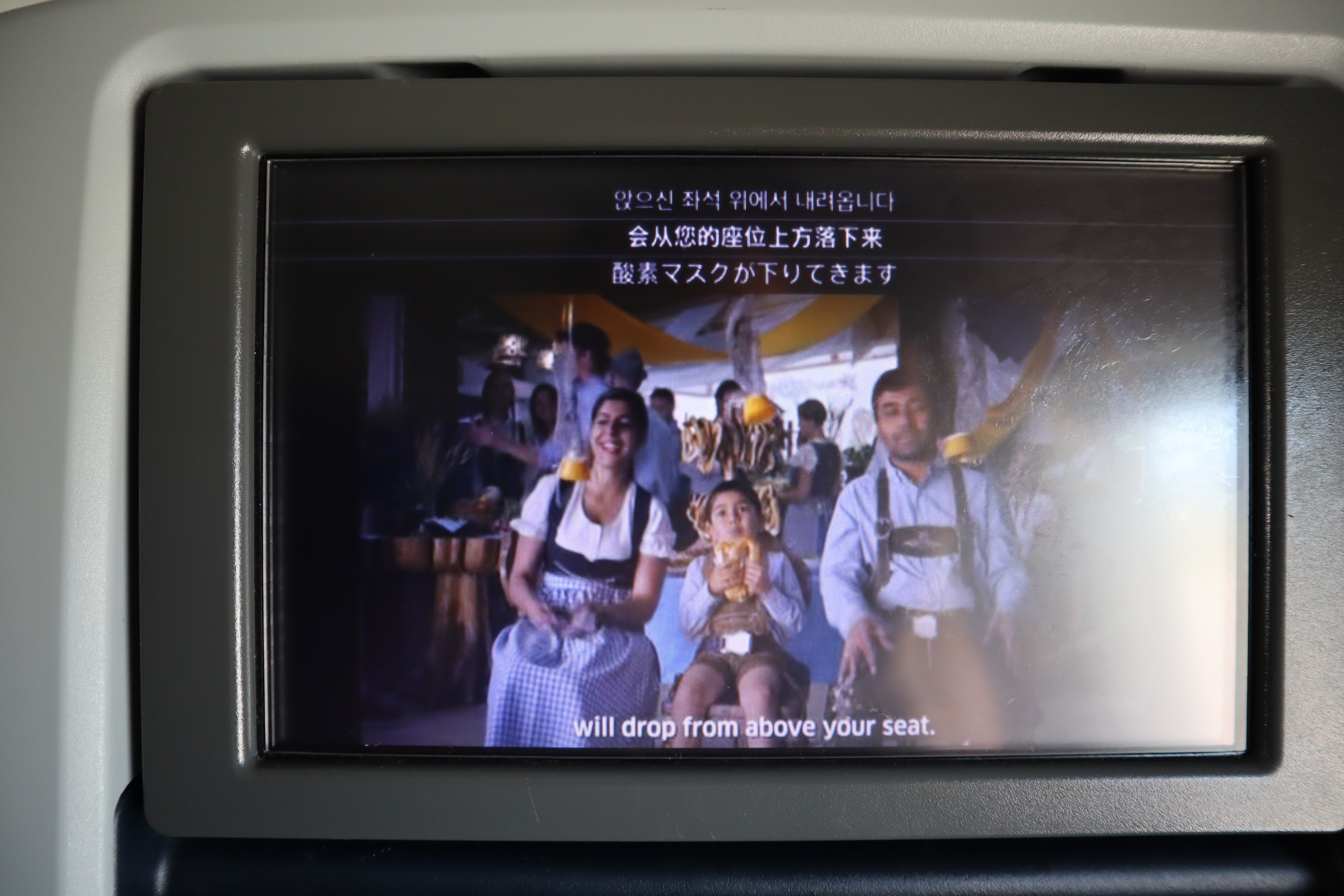 United 737 economy class – Safety video