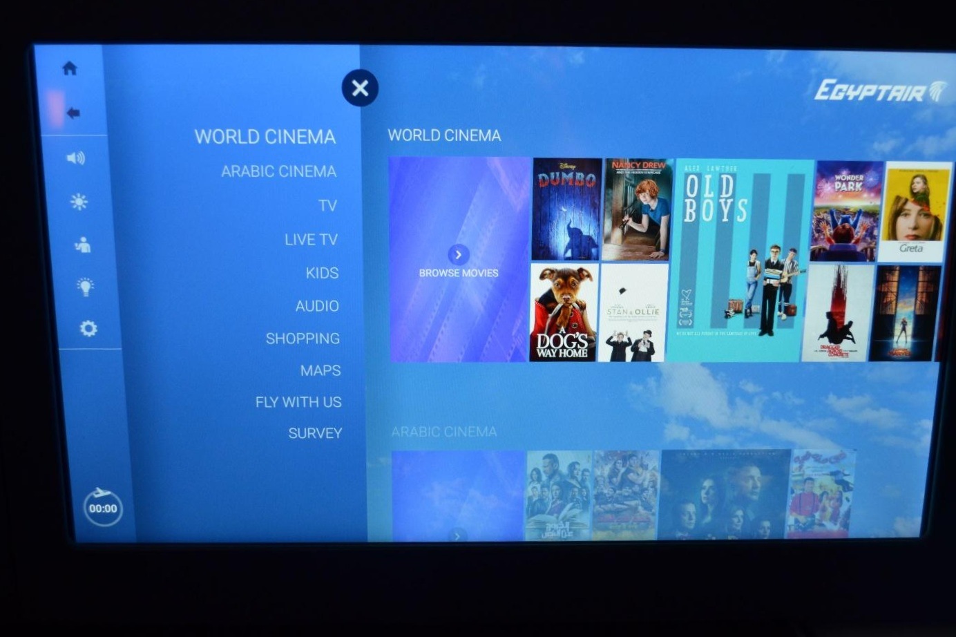 EgyptAir 787 business class – Movie selection