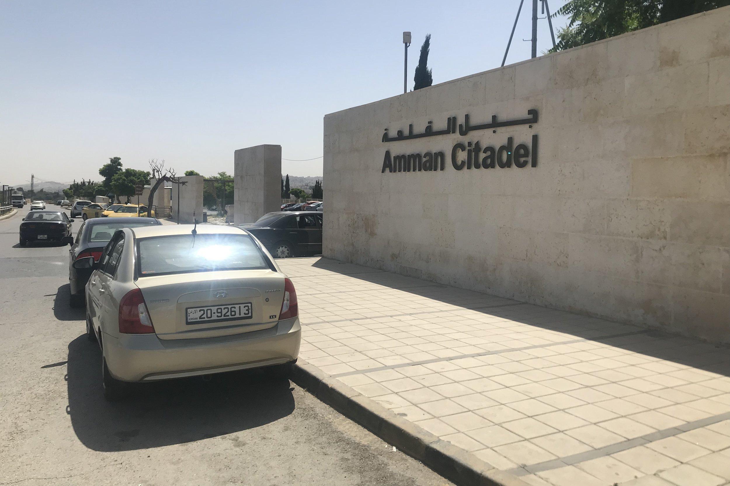Amman Citadel – Entrance