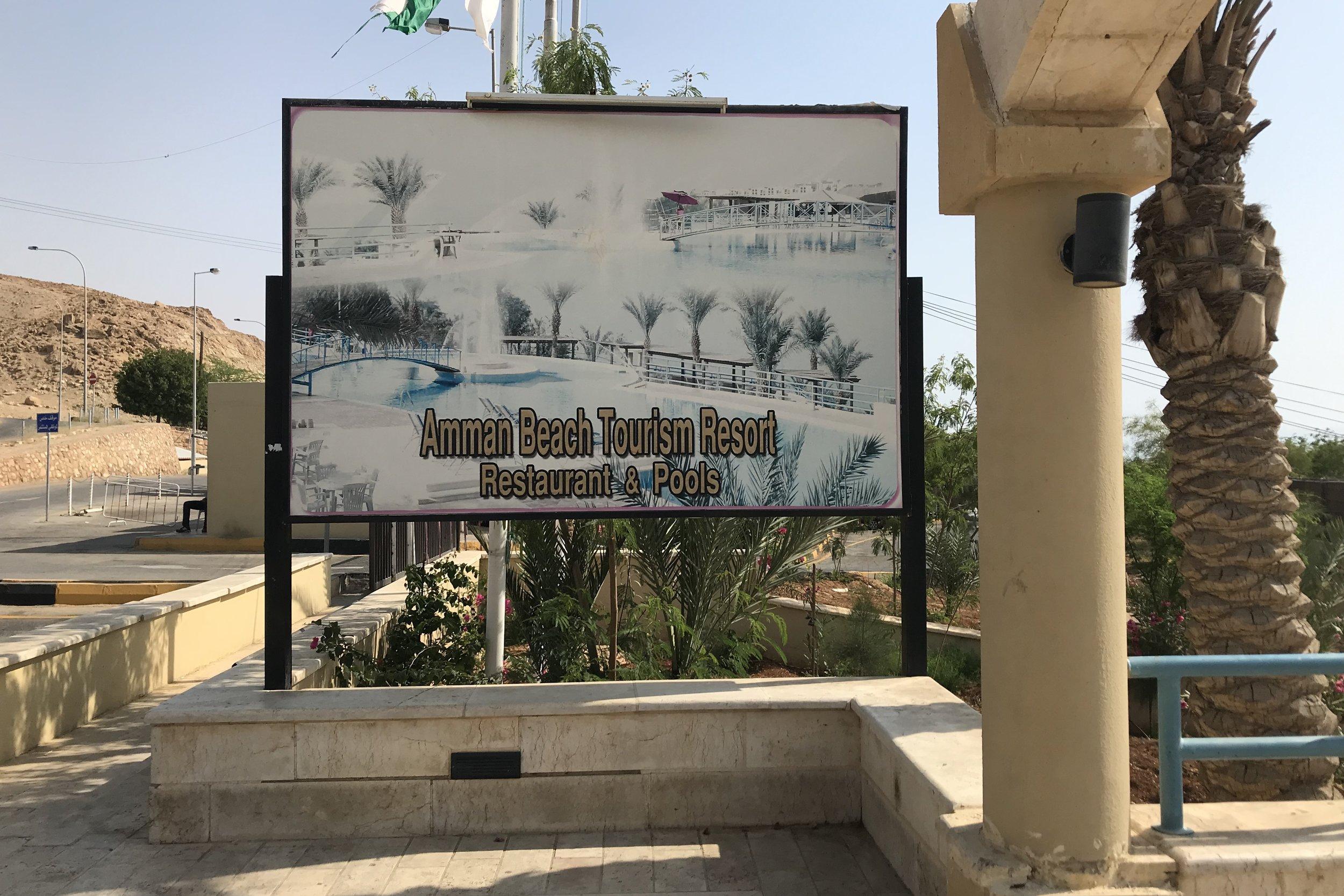 Dead Sea – Amman Beach facility