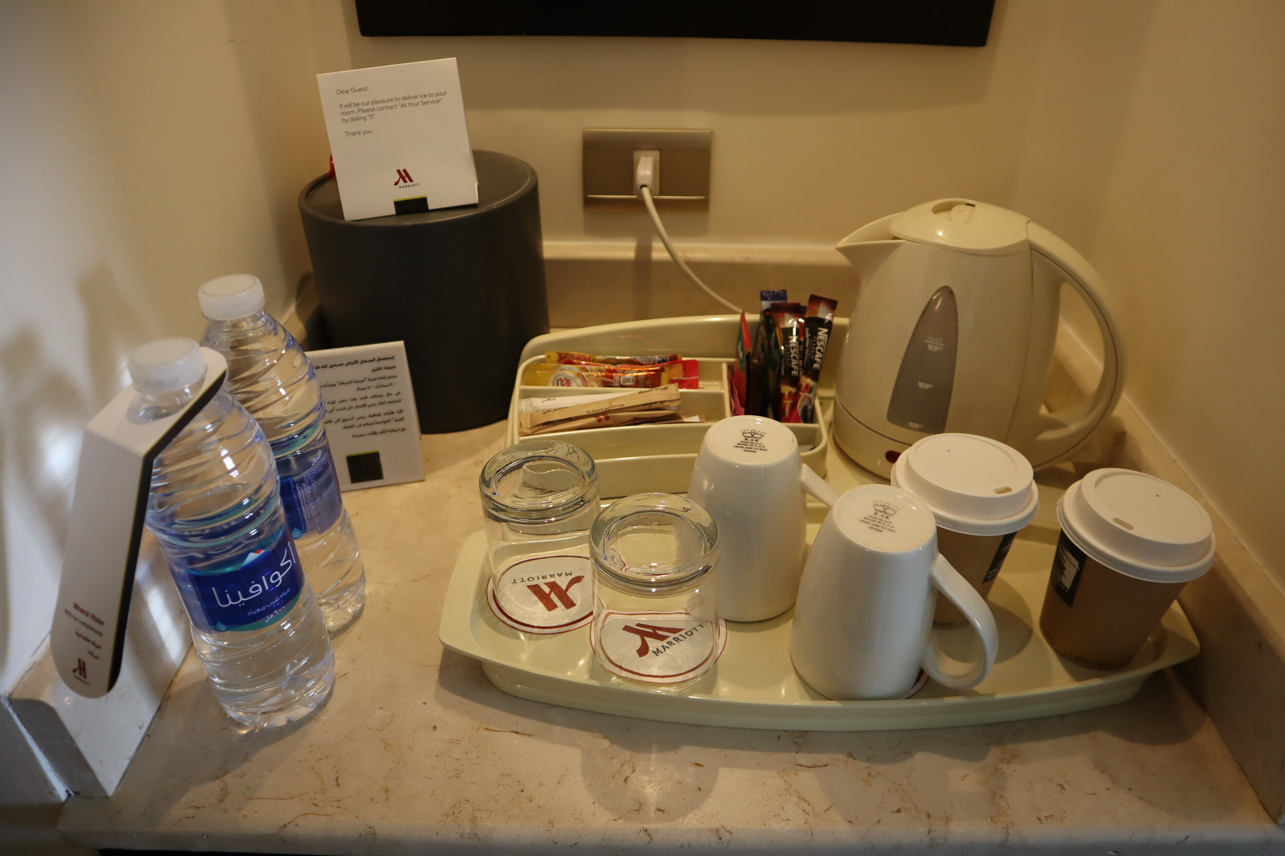 Marriott Petra – Pantry
