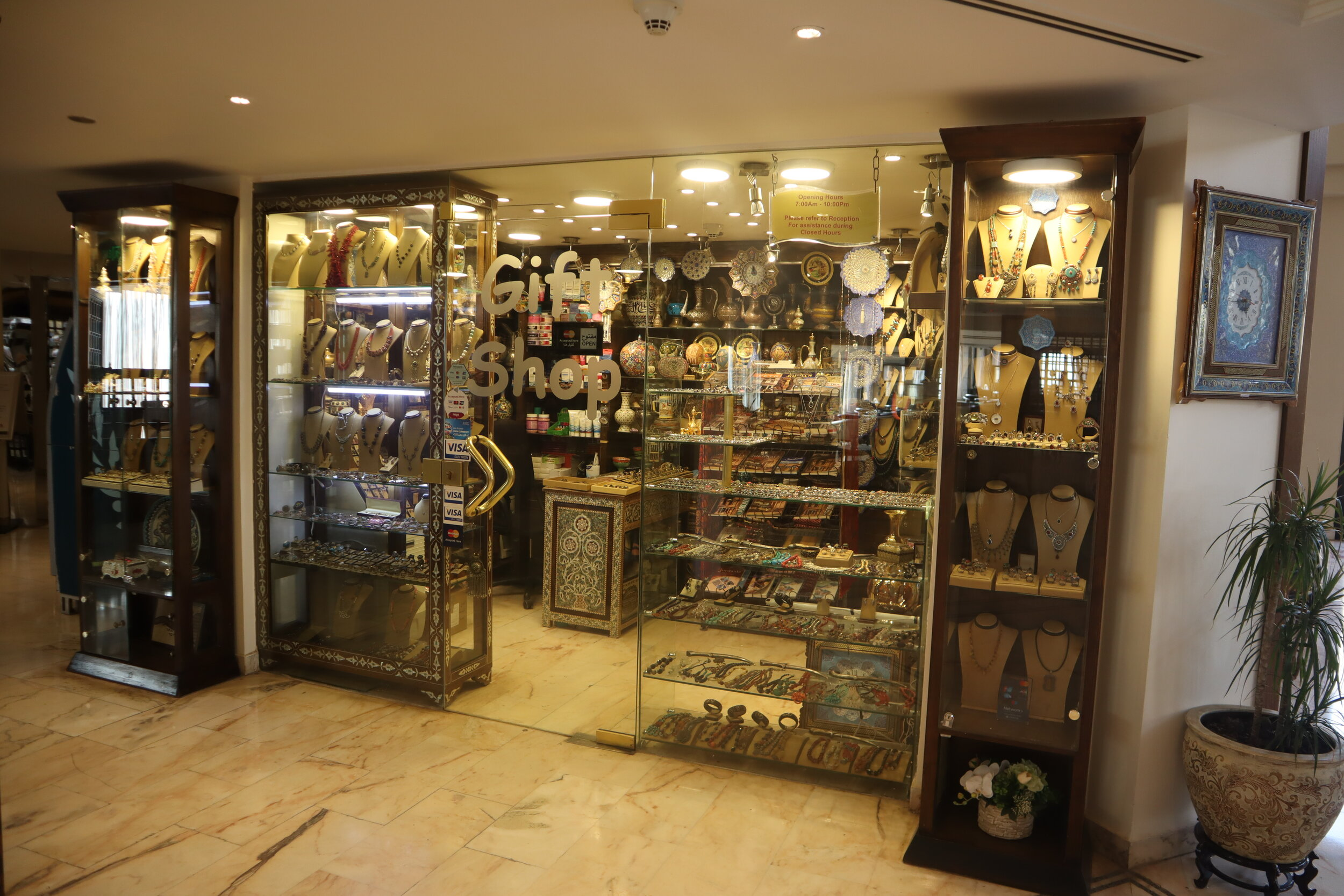 Marriott Petra – Gift shop