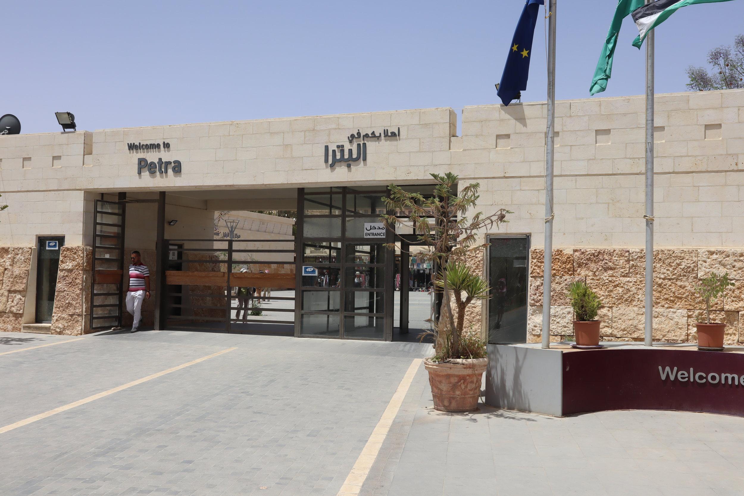 Petra, Jordan – Visitor's centre