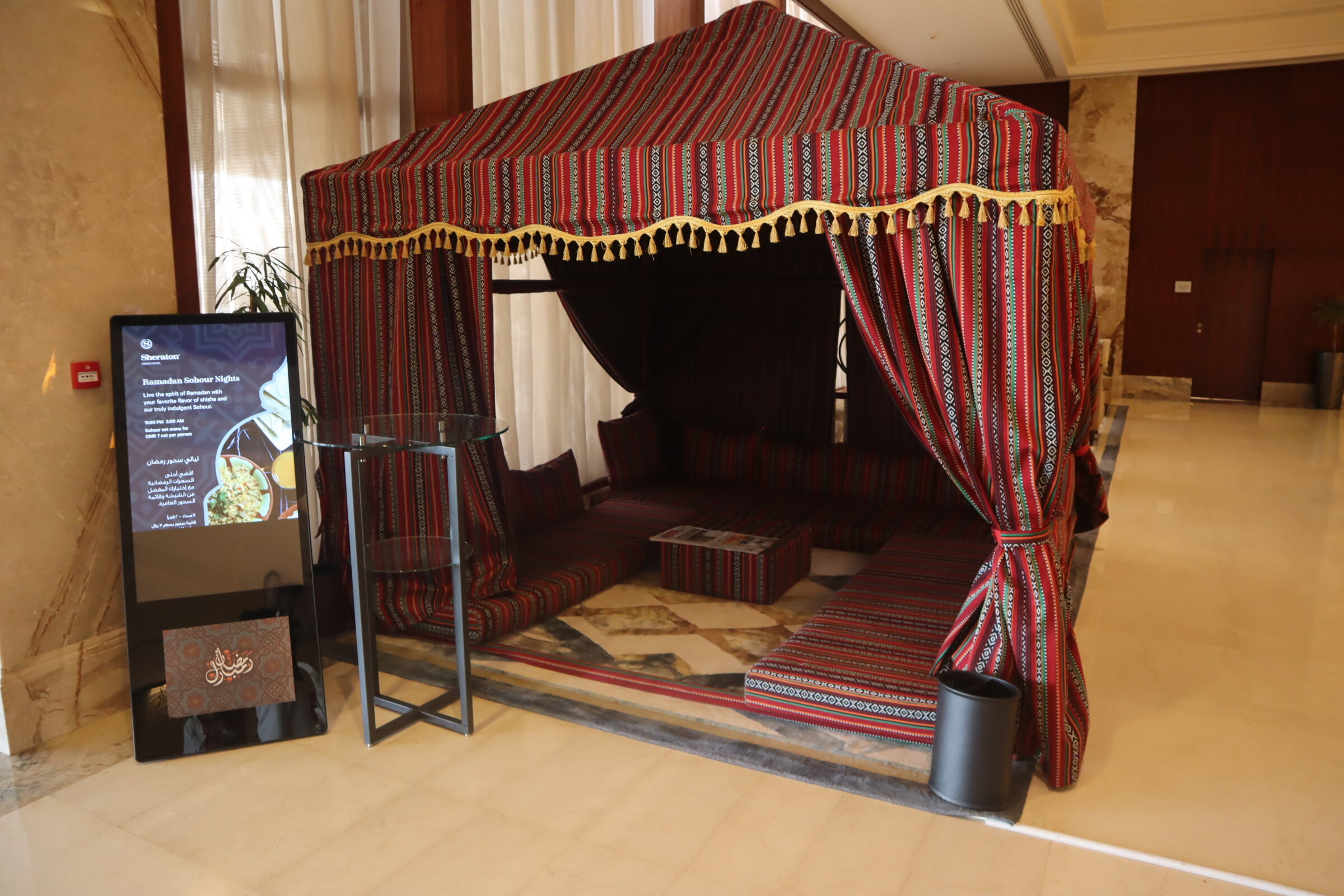 Sheraton Oman – Bedouin tent
