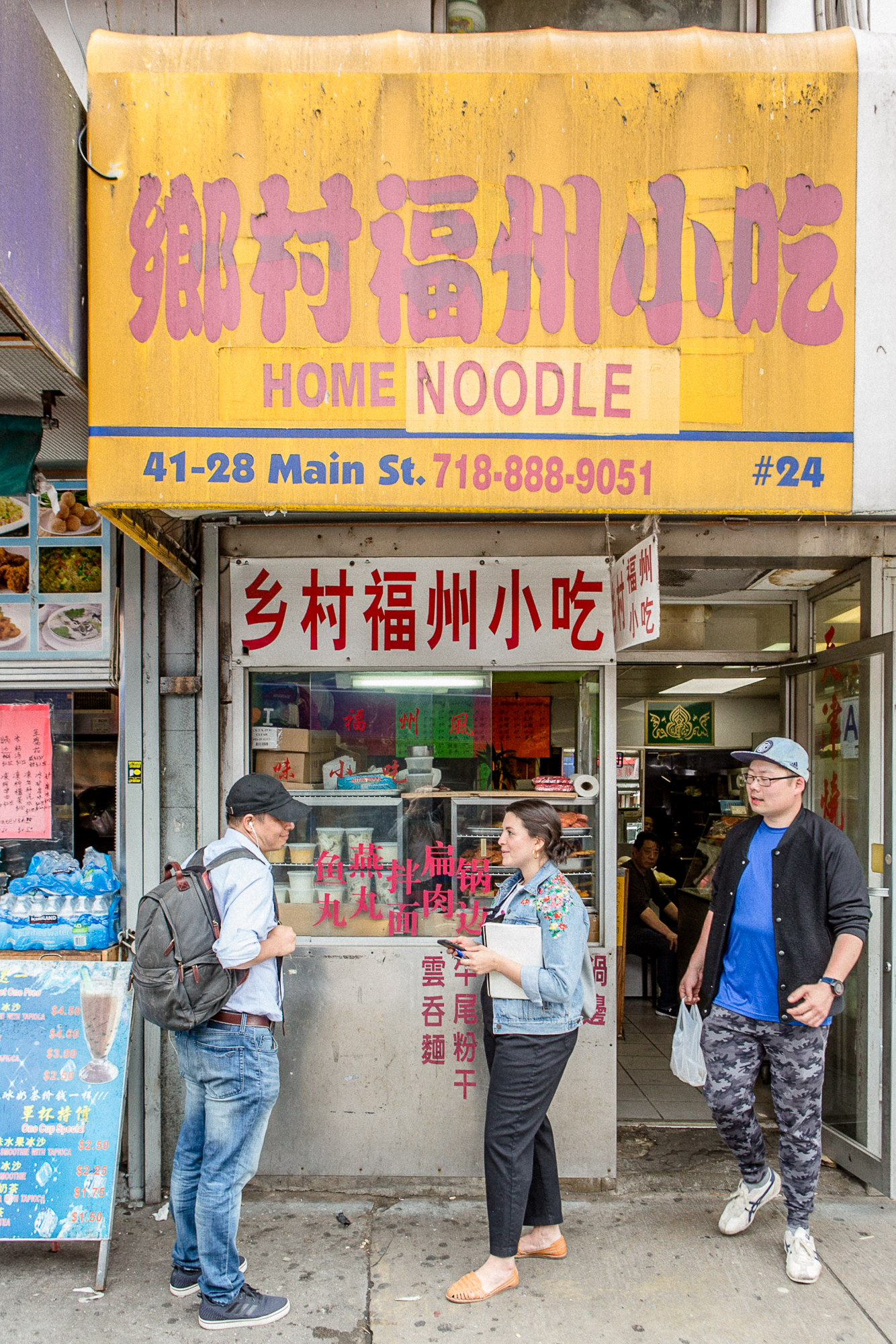 Home Noodle in Flushing, Queens