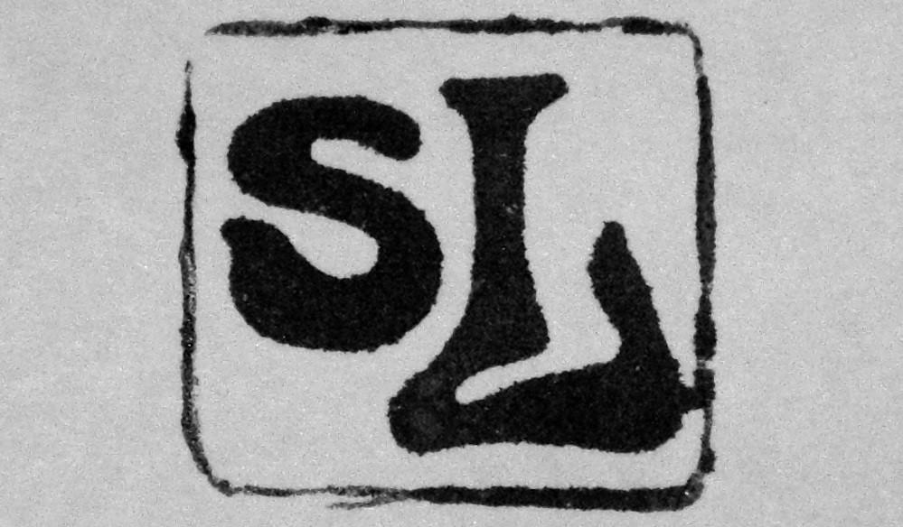 Sandy Lockwood stamp.JPG